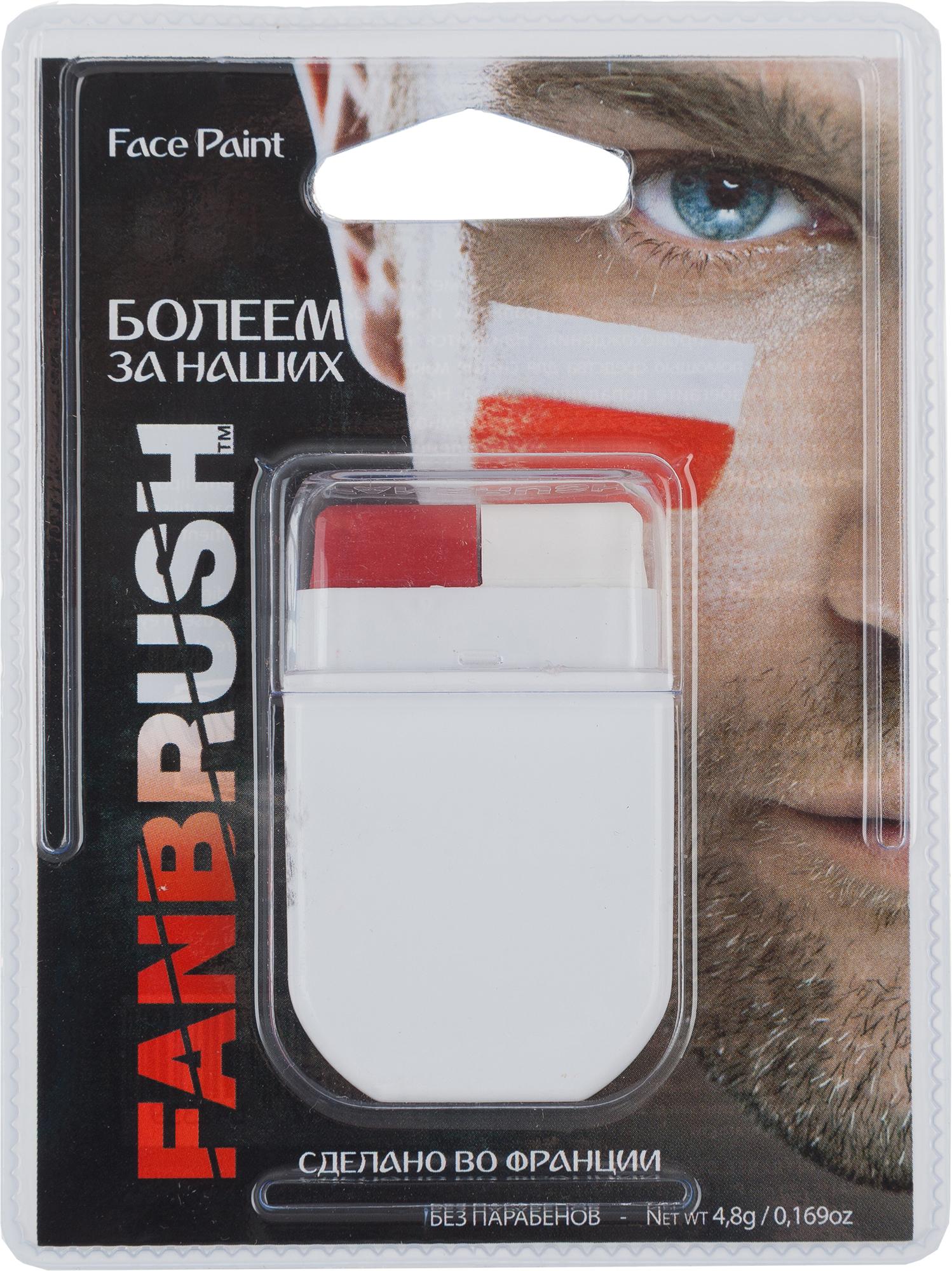 no brand Аквагрим для болельщиков Fanbrush, 2 цвета