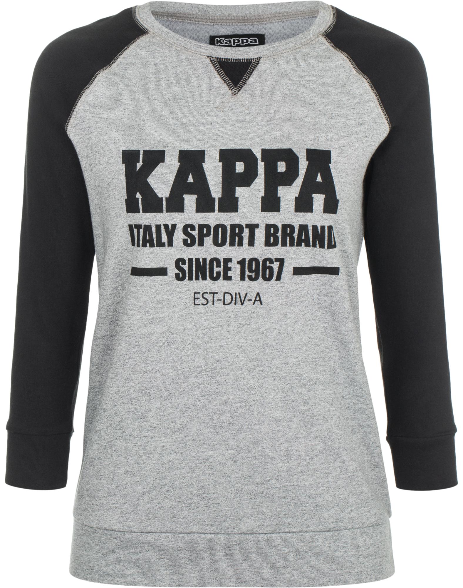 Kappa Джемпер женский Kappa kappa жилет утепленный женский kappa