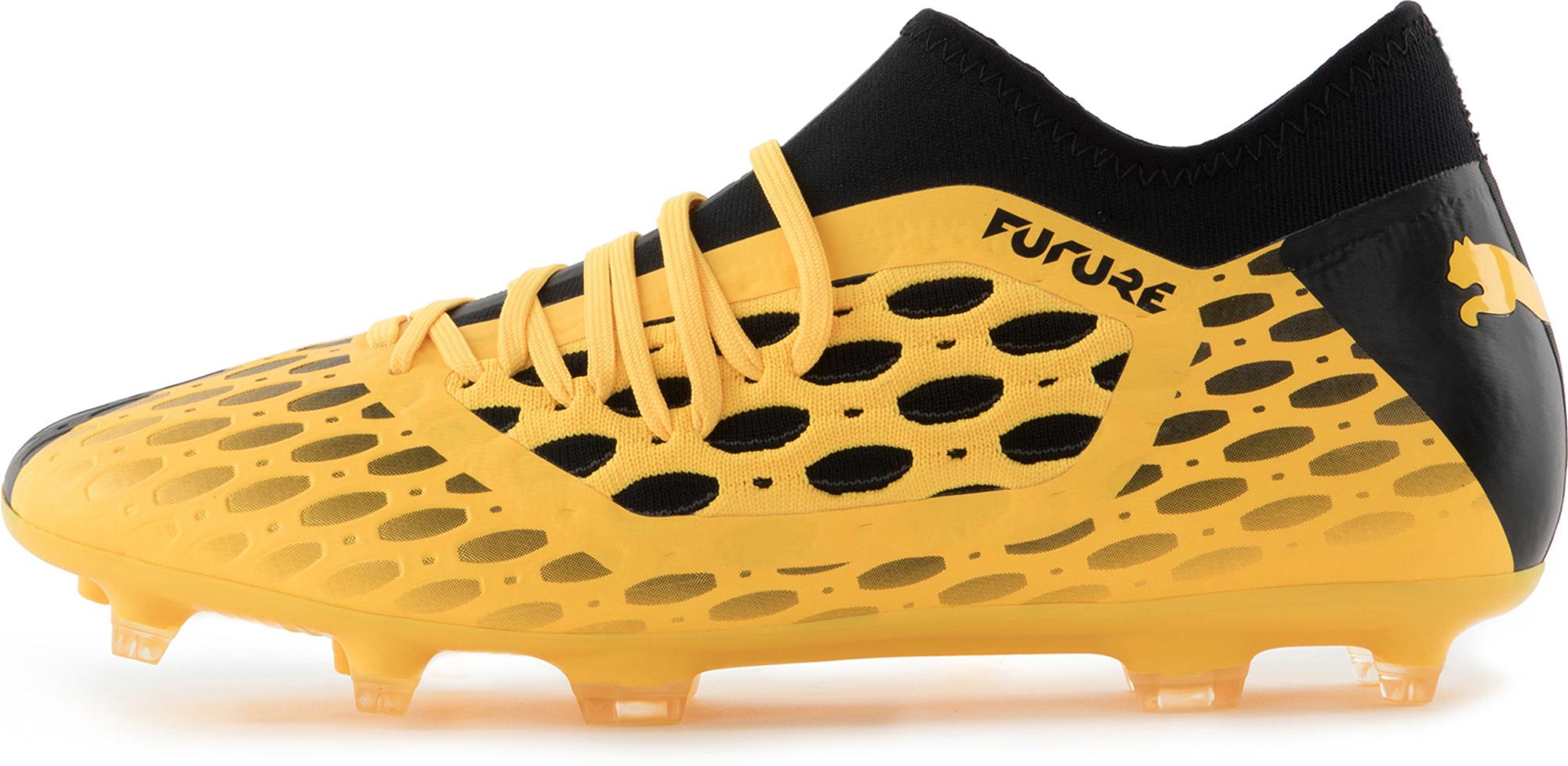 Puma Бутсы мужские Puma Future 5.3 Netfit, размер 42 бутсы puma evospeed sl fg 10323505