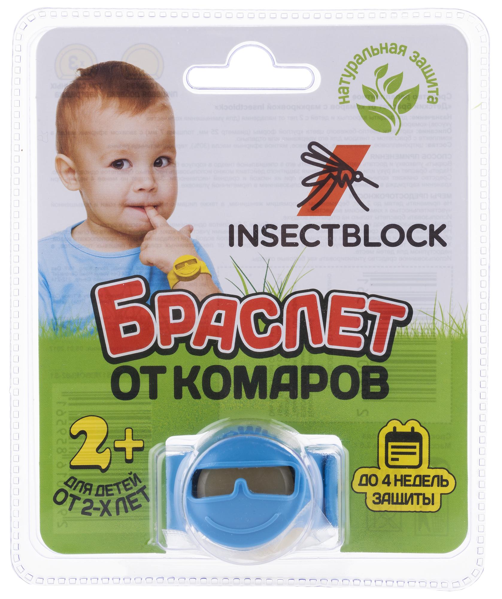 Insectblock Браслет от комаров детский Insectblock