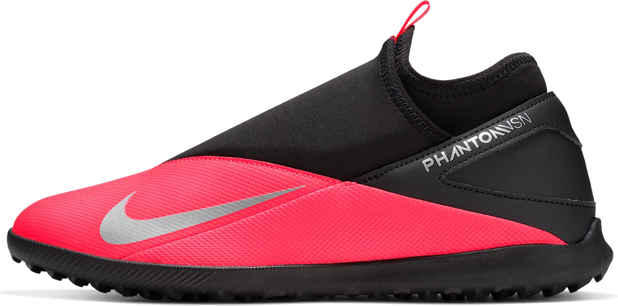 цена на Nike Бутсы мужские Nike Phantom Vsn 2 Club Df Tf, размер 43.5