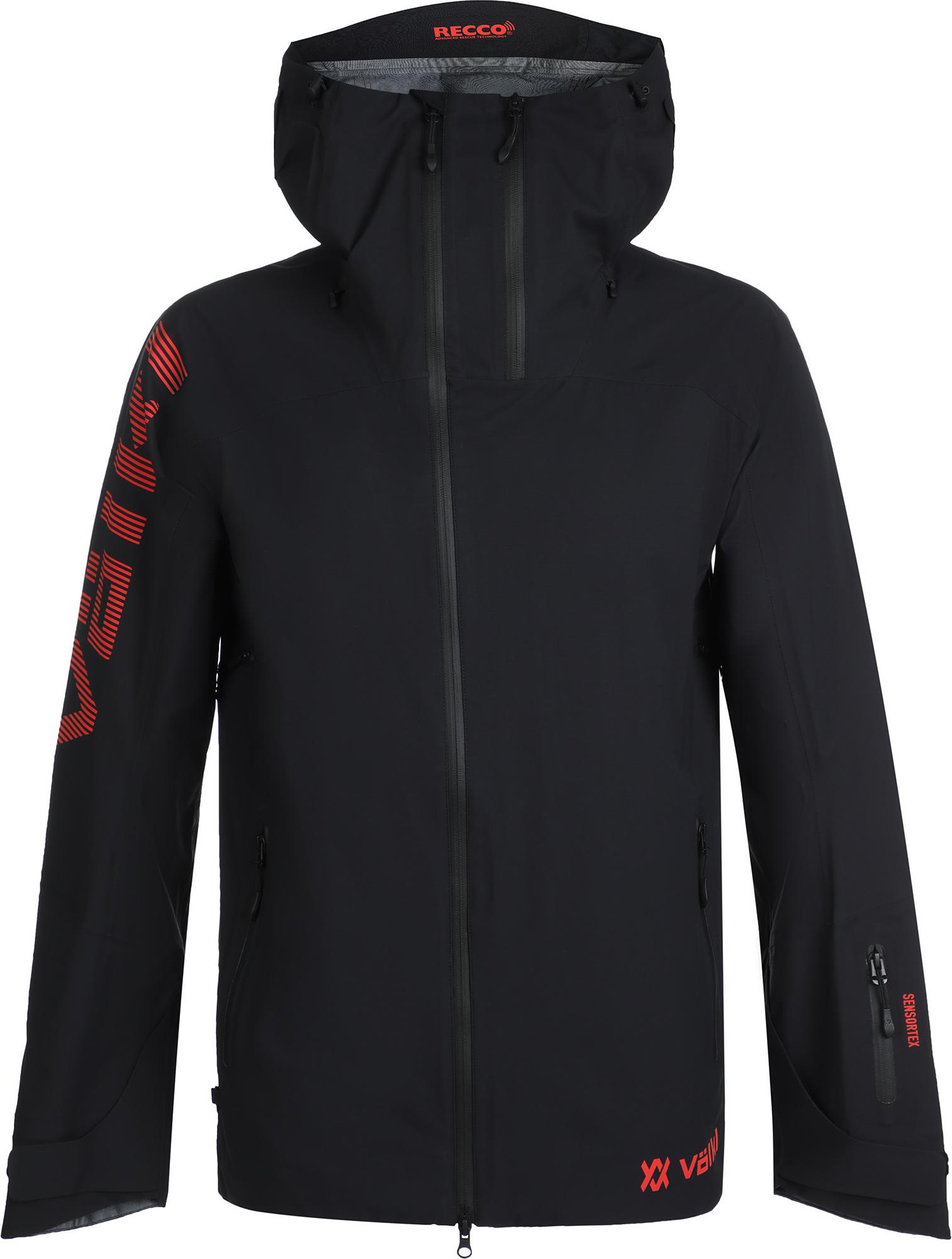 Volkl Куртка мужская Volkl, размер 48