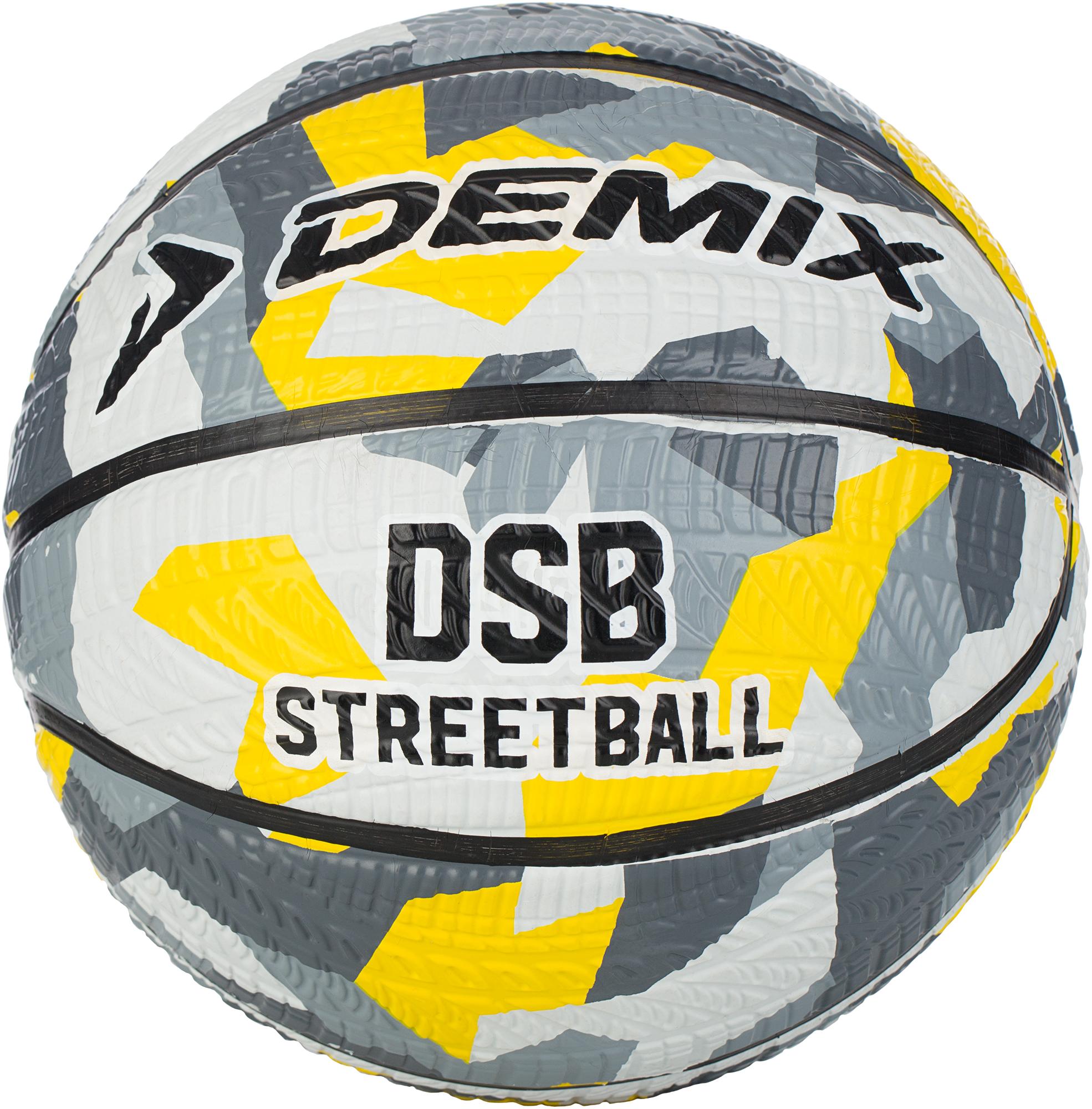 Demix Мяч баскетбольный Demix Street