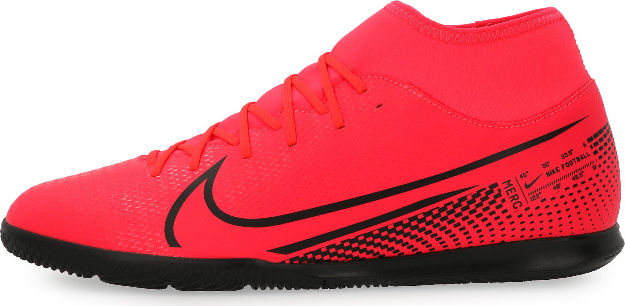 Фото - Nike nike бутсы мужские nike superfly 7 academy ag размер 43 5