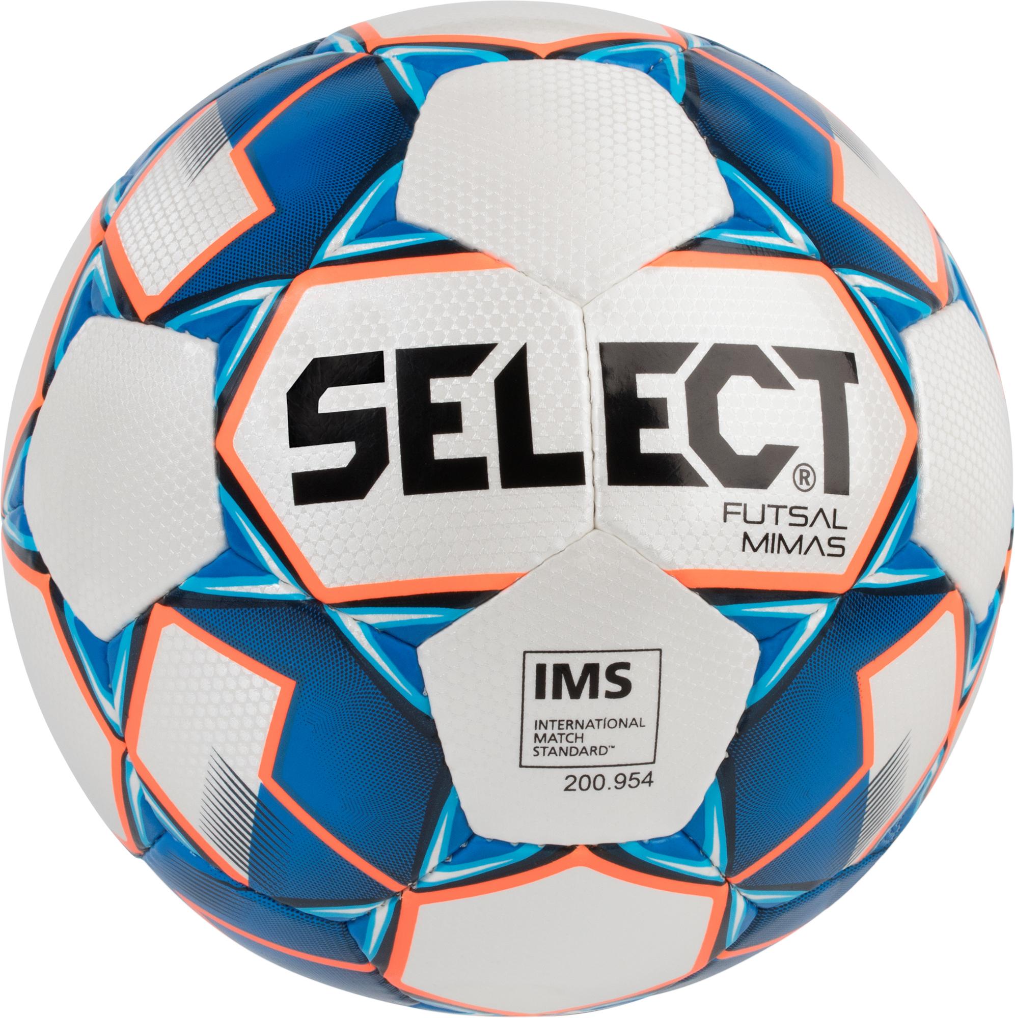 Select Мяч футбольный Futsal Mimas