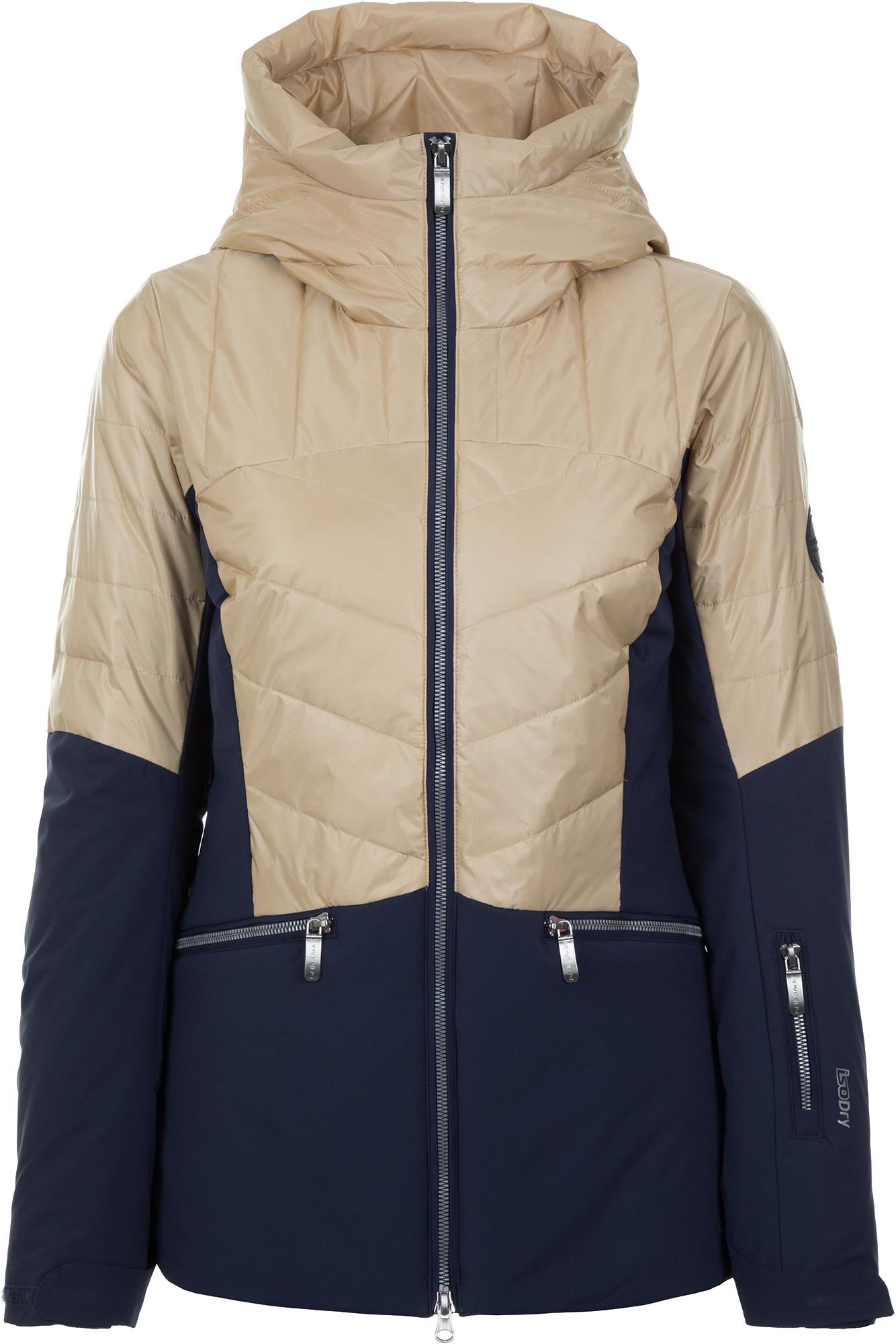 Glissade Куртка утепленная женская Glissade, размер 46