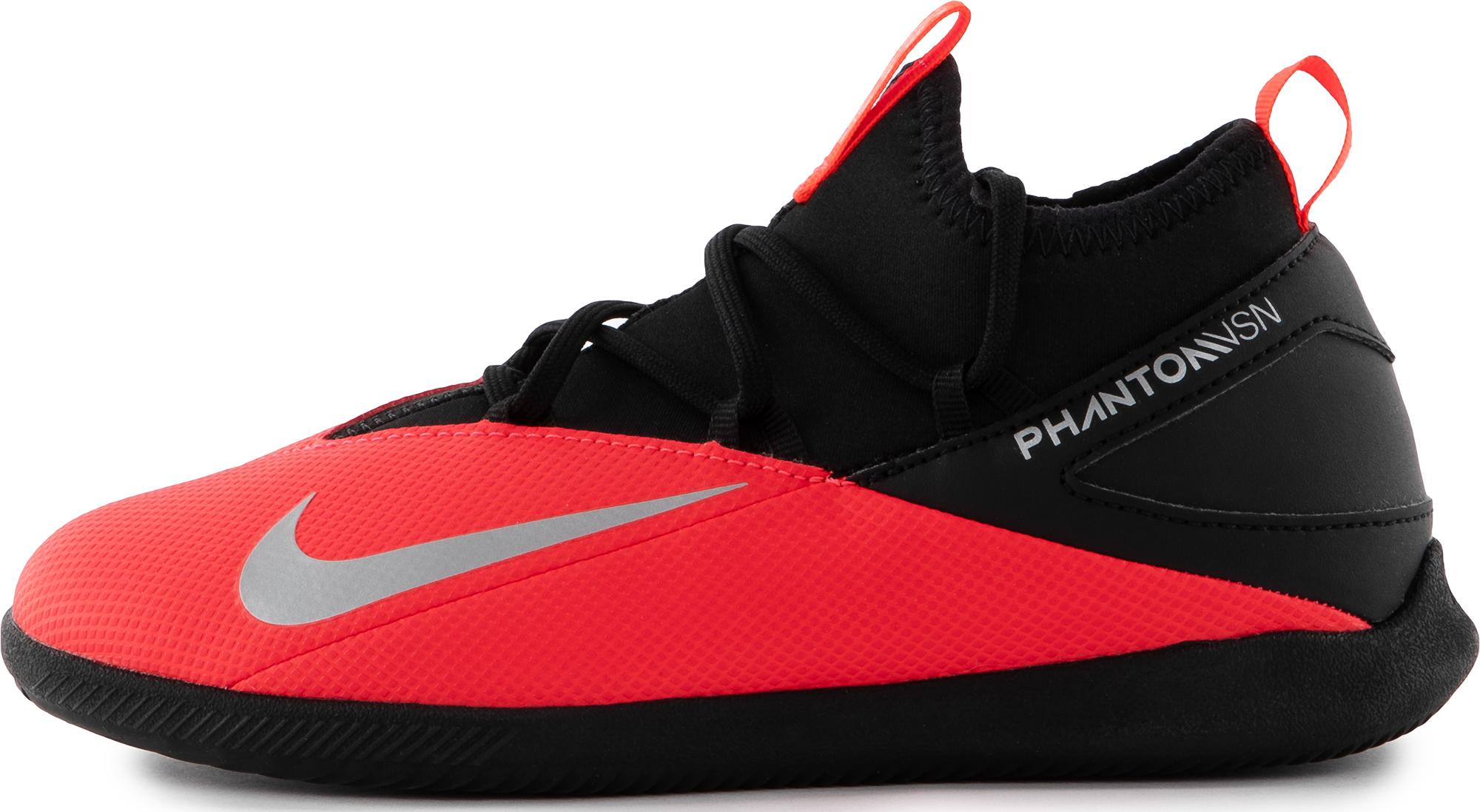 цена Nike Бутсы для мальчиков Nike Phantom Vision 2 Club Dynamic Fit IC, размер 36.5 онлайн в 2017 году