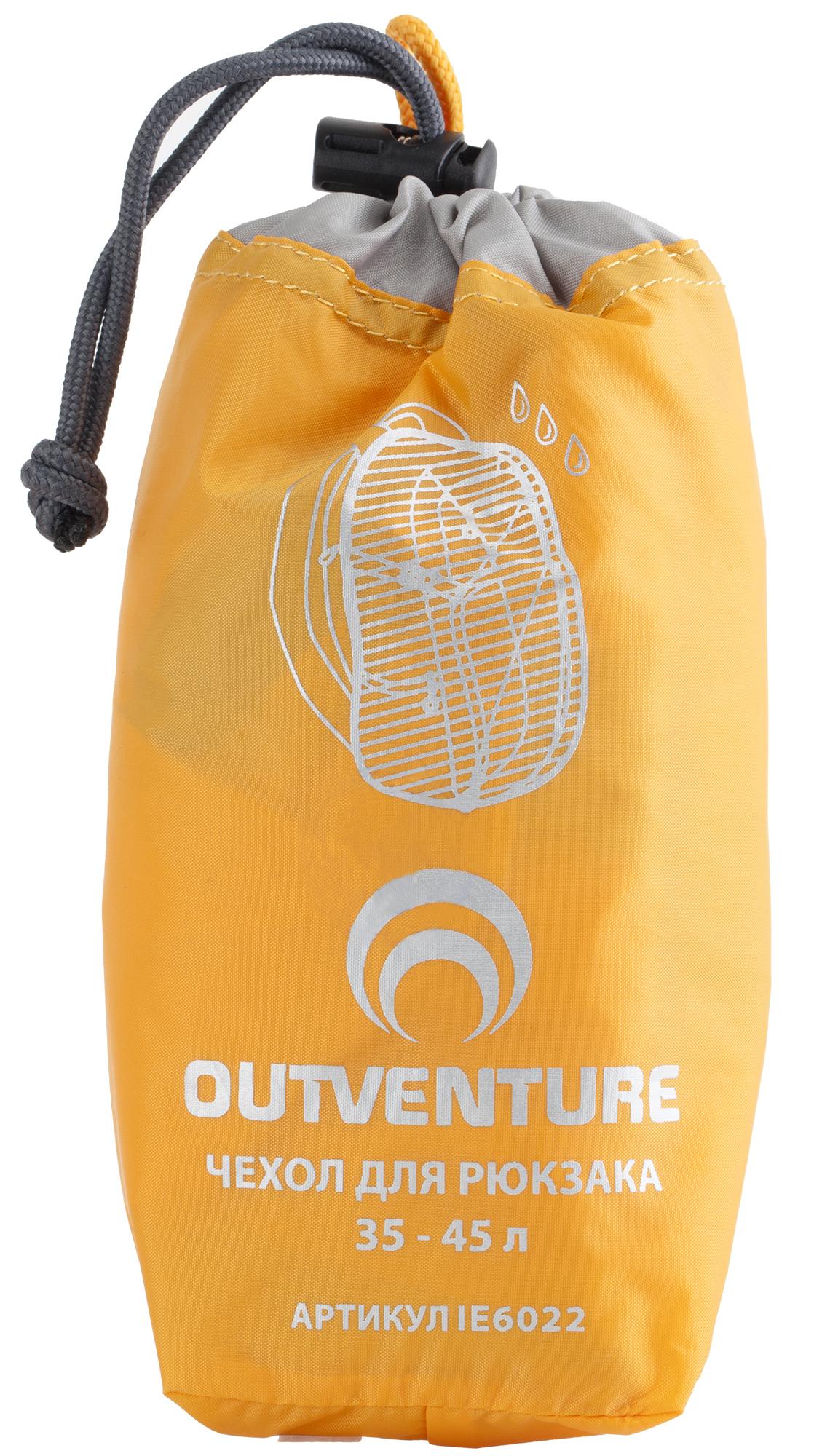 Outventure Накидка на рюкзак Outventure, 35-45 л