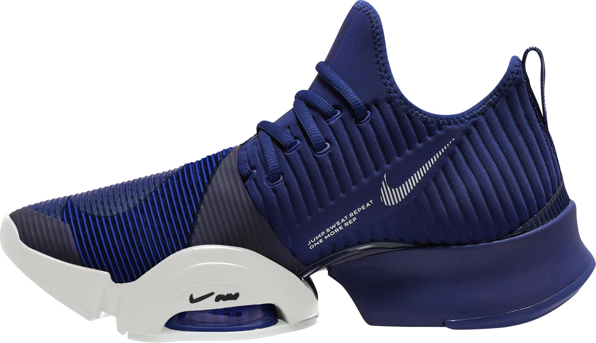 Nike Кроссовки мужские Air Zoom Superrep, размер 39,5