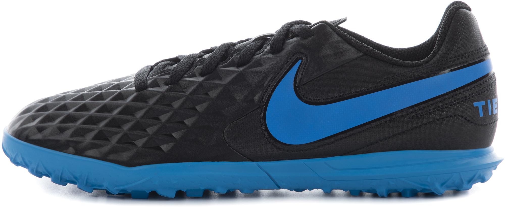 Nike Бутсы детские Jr. Tiempo Legend TF, размер 37.5