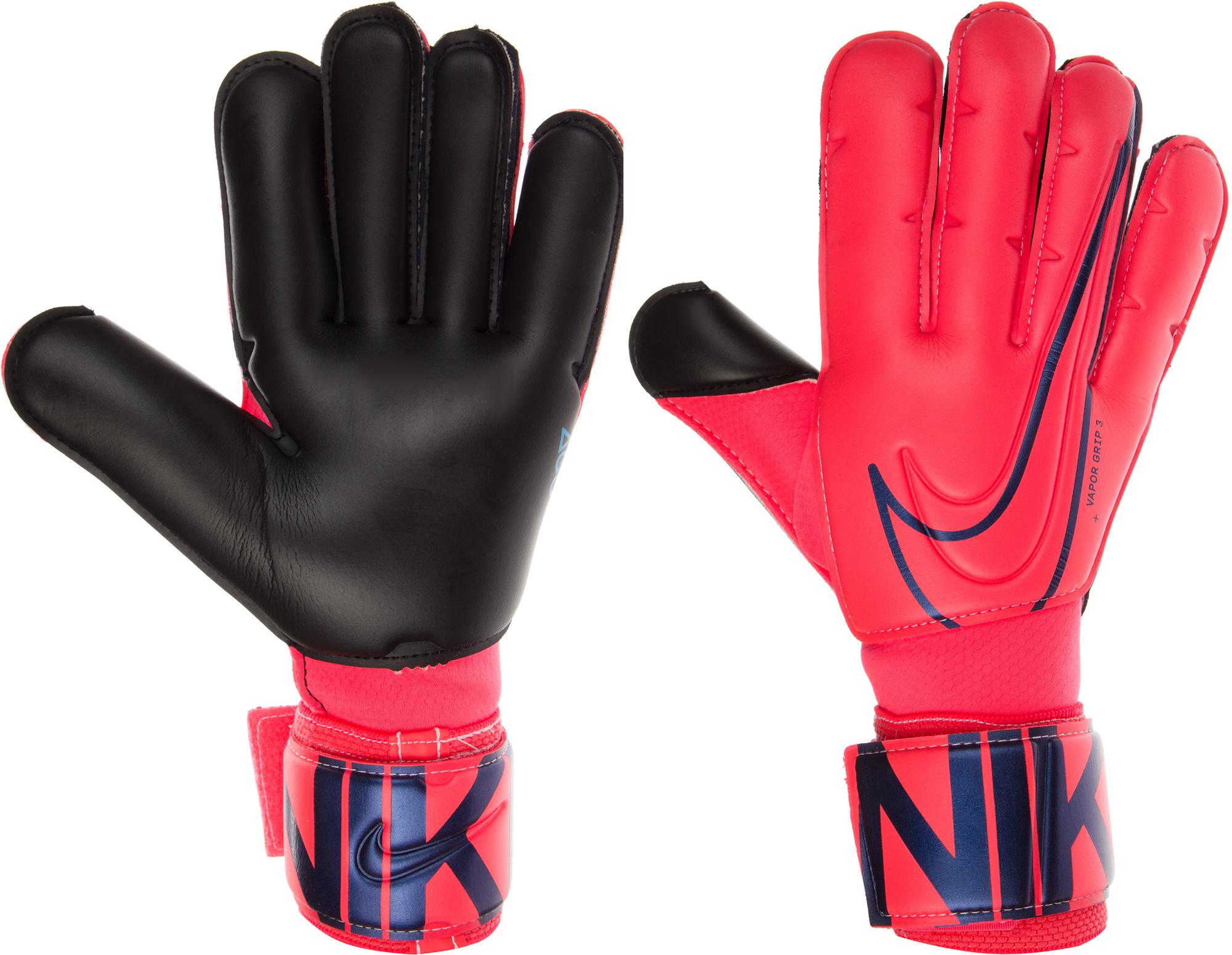 Nike NK GK VPR GRP3, размер 7 рюкзаки nike рюкзак nk fb cntrln bkpk
