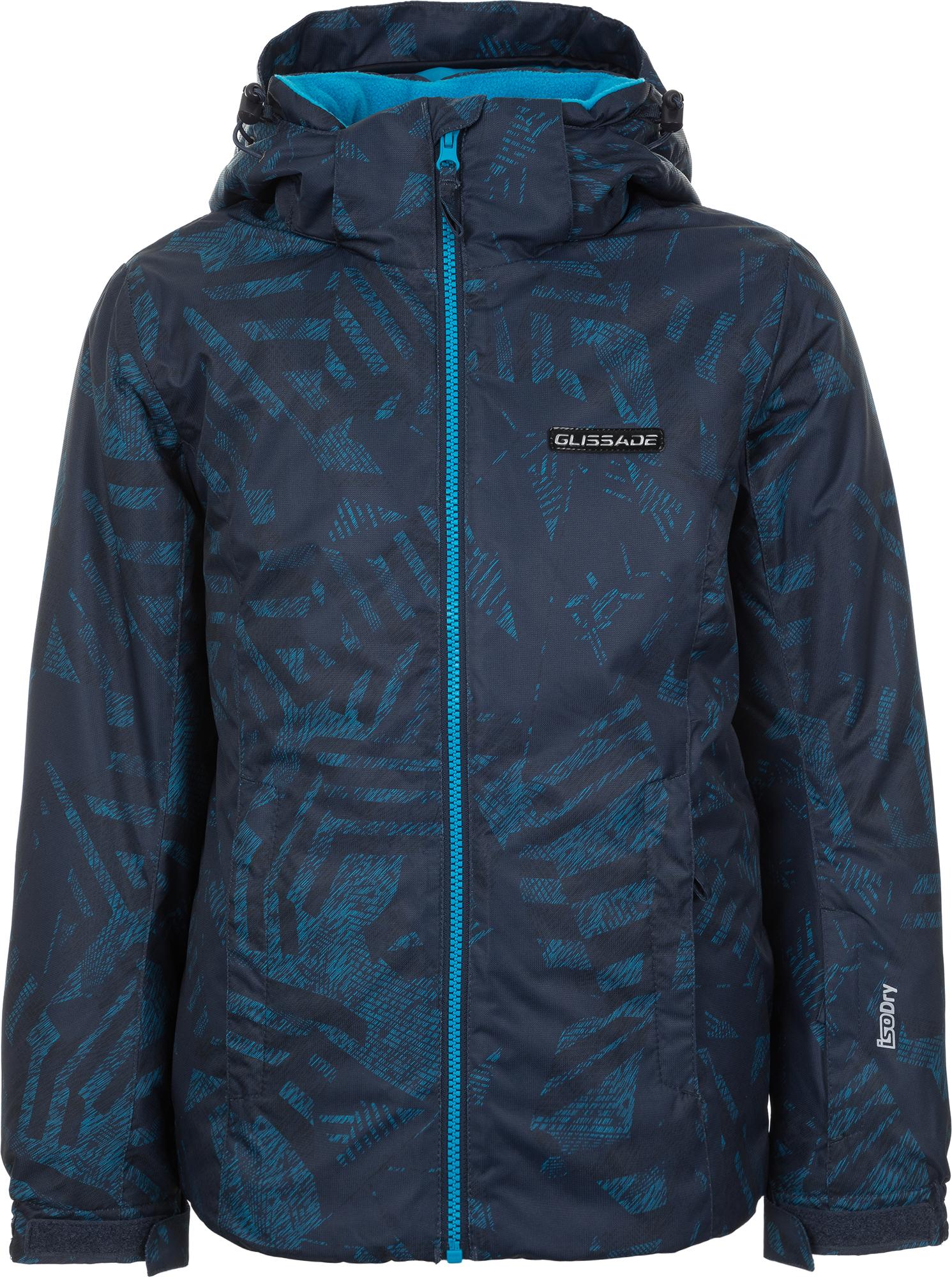 Glissade Куртка утепленная для мальчиков Glissade, размер 164