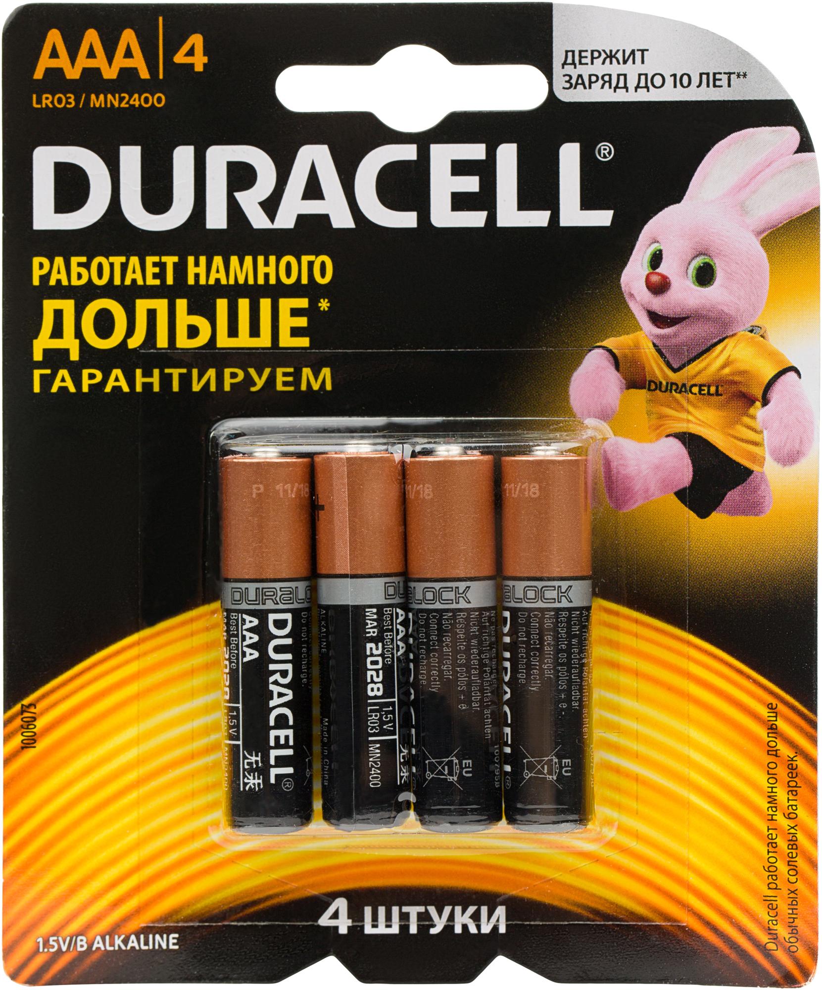 Duracell Батарейки щелочные BASIC CN ААА/LR03, 4 шт.