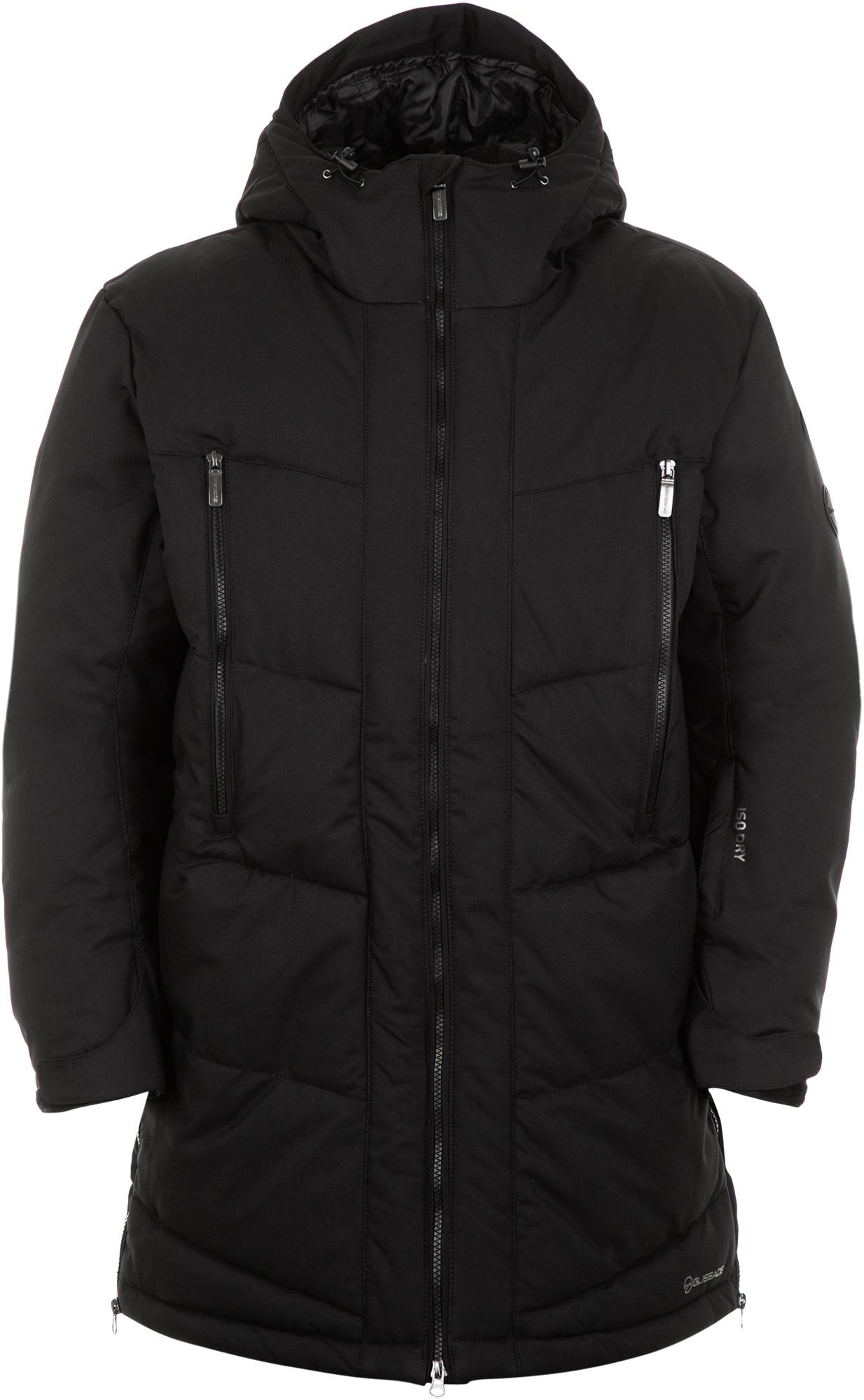 Glissade Куртка утепленная мужская Glissade, размер 60-62 glissade куртка утепленная мужская glissade размер 56 58
