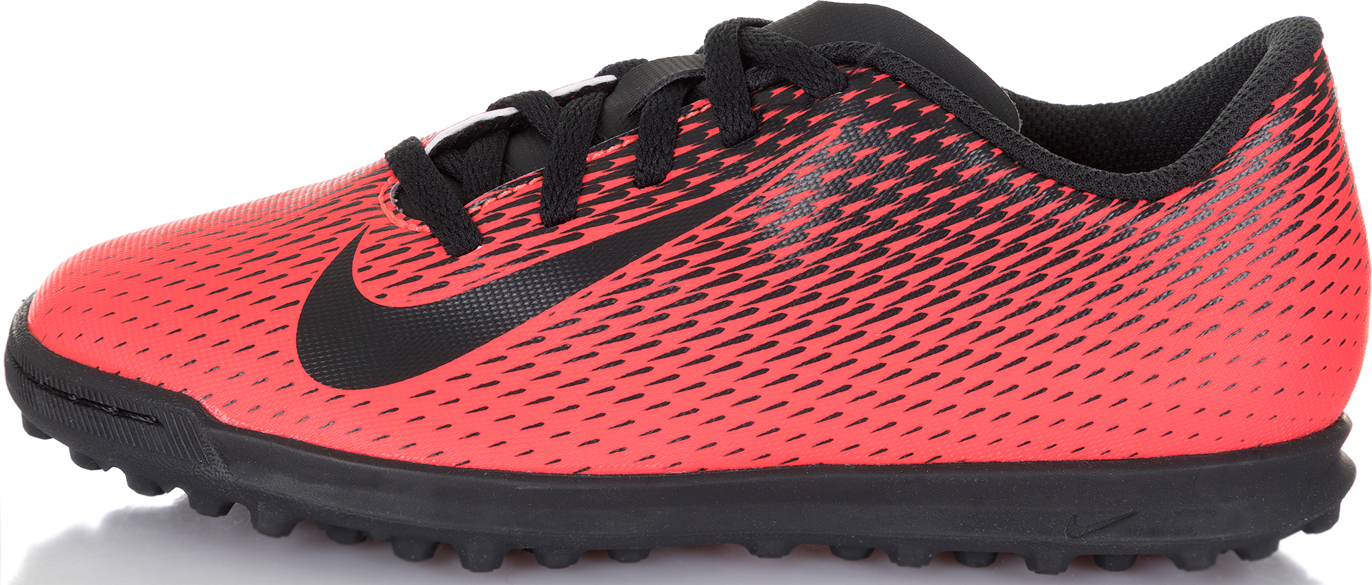 Nike Бутсы для мальчиков Nike BravataX II (TF)