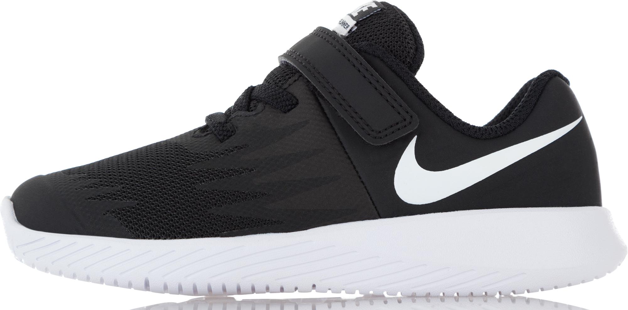 Nike Кроссовки для мальчиков Nike Star Runner кроссовки nike кроссовки nike md runner 2 749794 410