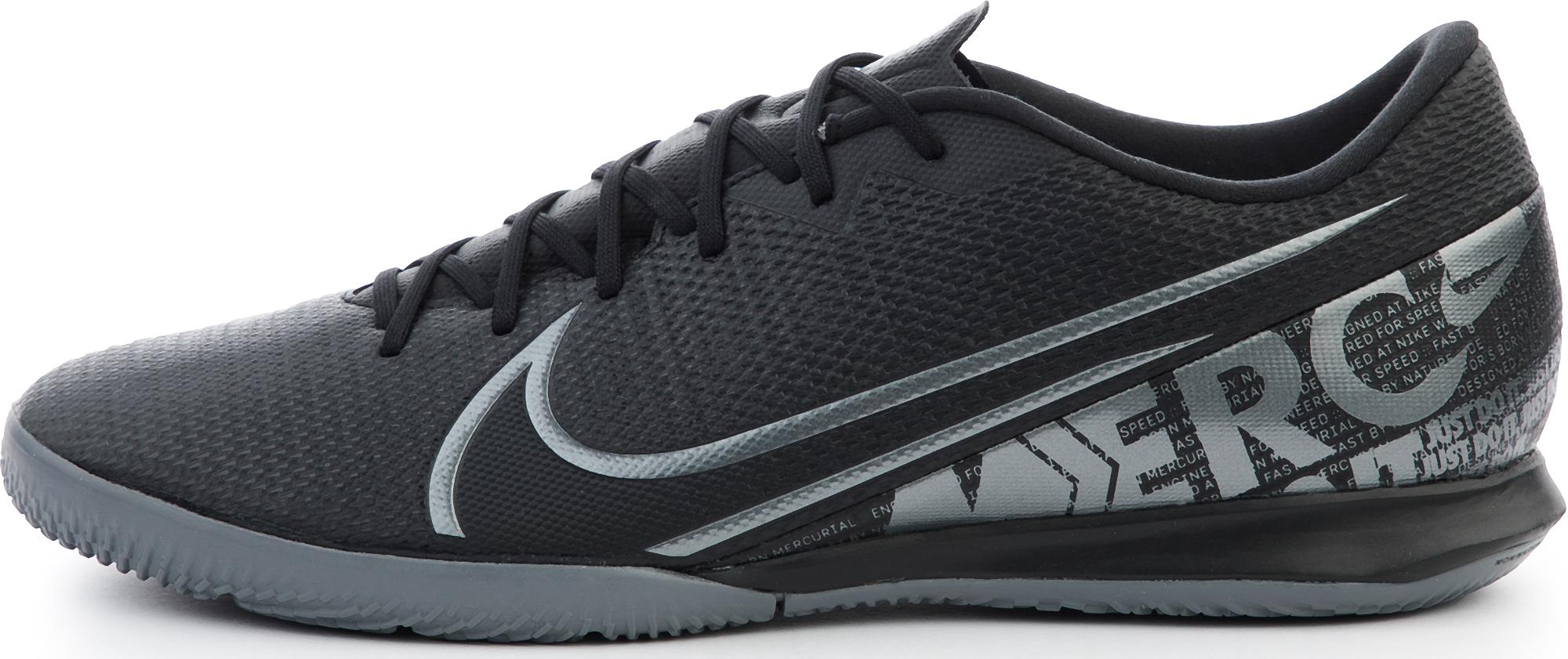 цена Nike Бутсы мужские Nike Vapor 13 Academy IC, размер 44,5 онлайн в 2017 году
