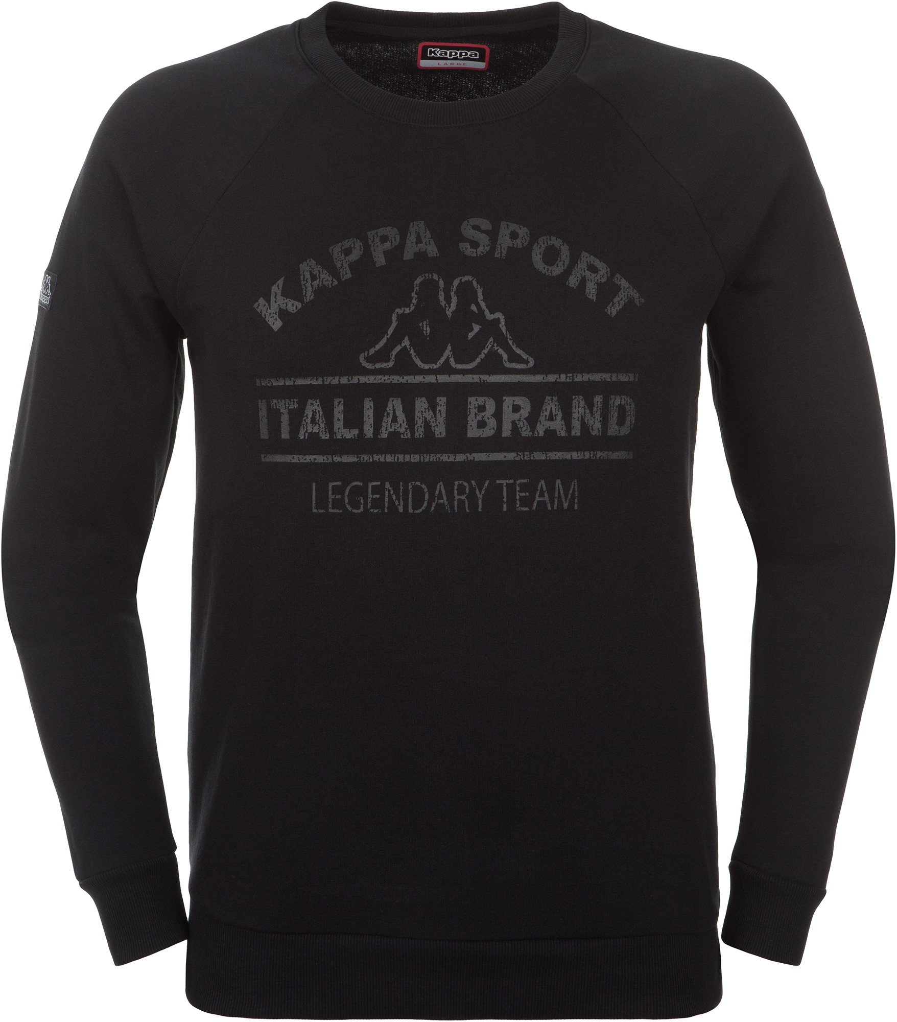 все цены на Kappa Джемпер мужской Kappa, размер 54 онлайн