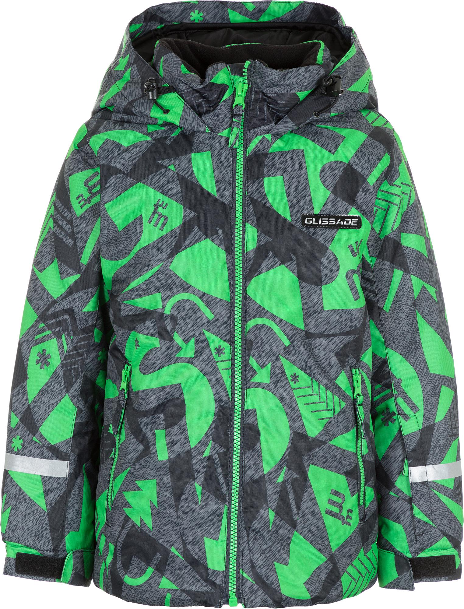 Glissade Куртка утепленная для мальчиков Glissade, размер 122