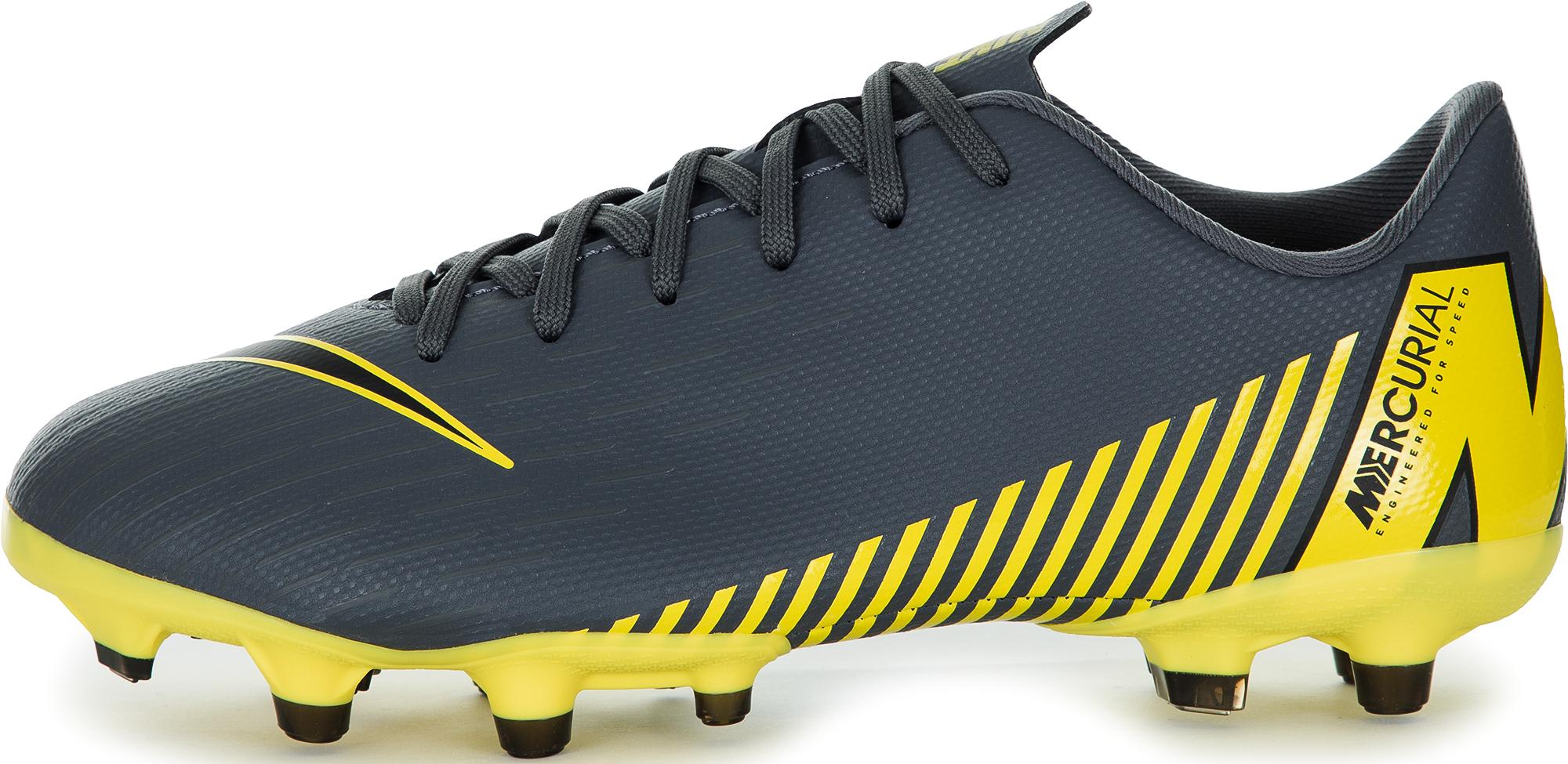Nike Бутсы для мальчиков Nike Vapor 12 Academy GS FG/MG, размер 35,5
