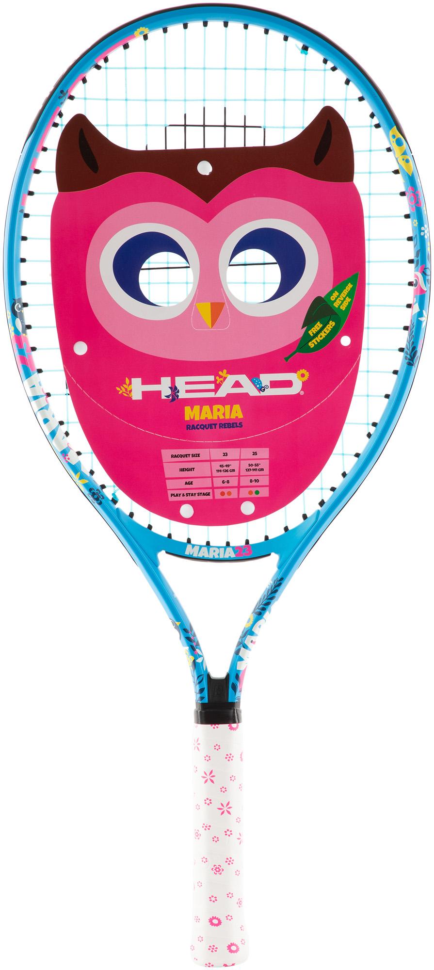 Head Ракетка для большого тенниса детская Maria 23