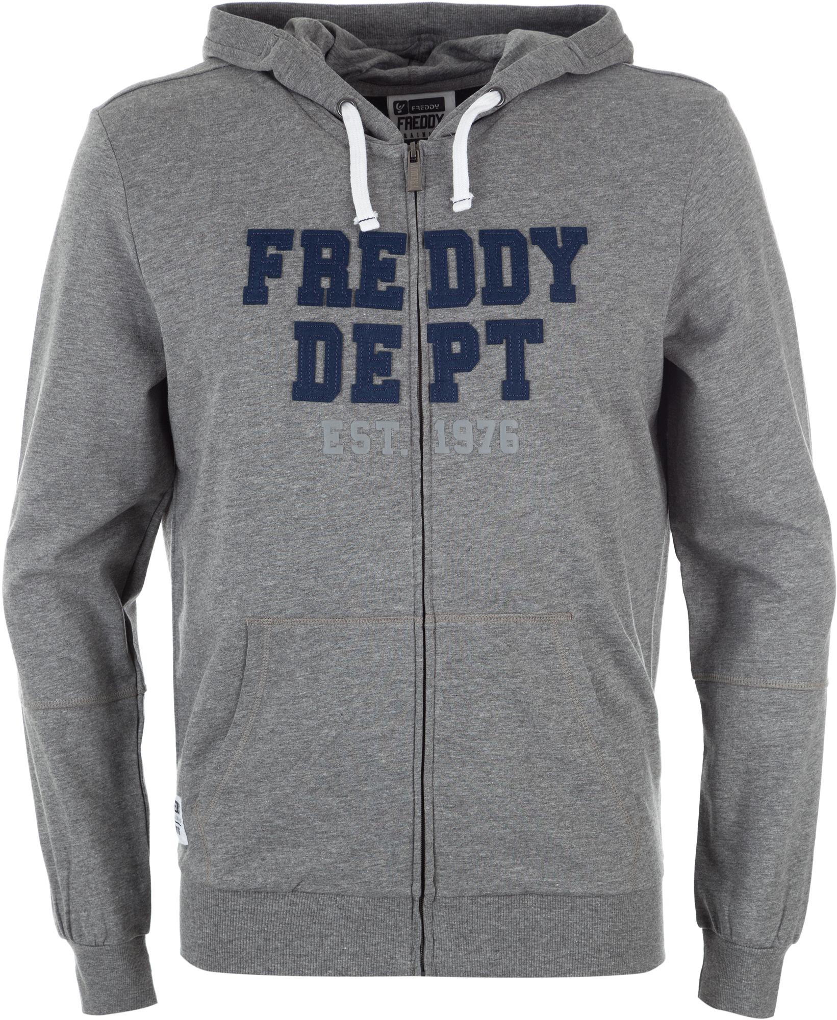 где купить Freddy Джемпер мужской Freddy Training, размер 46-48 по лучшей цене