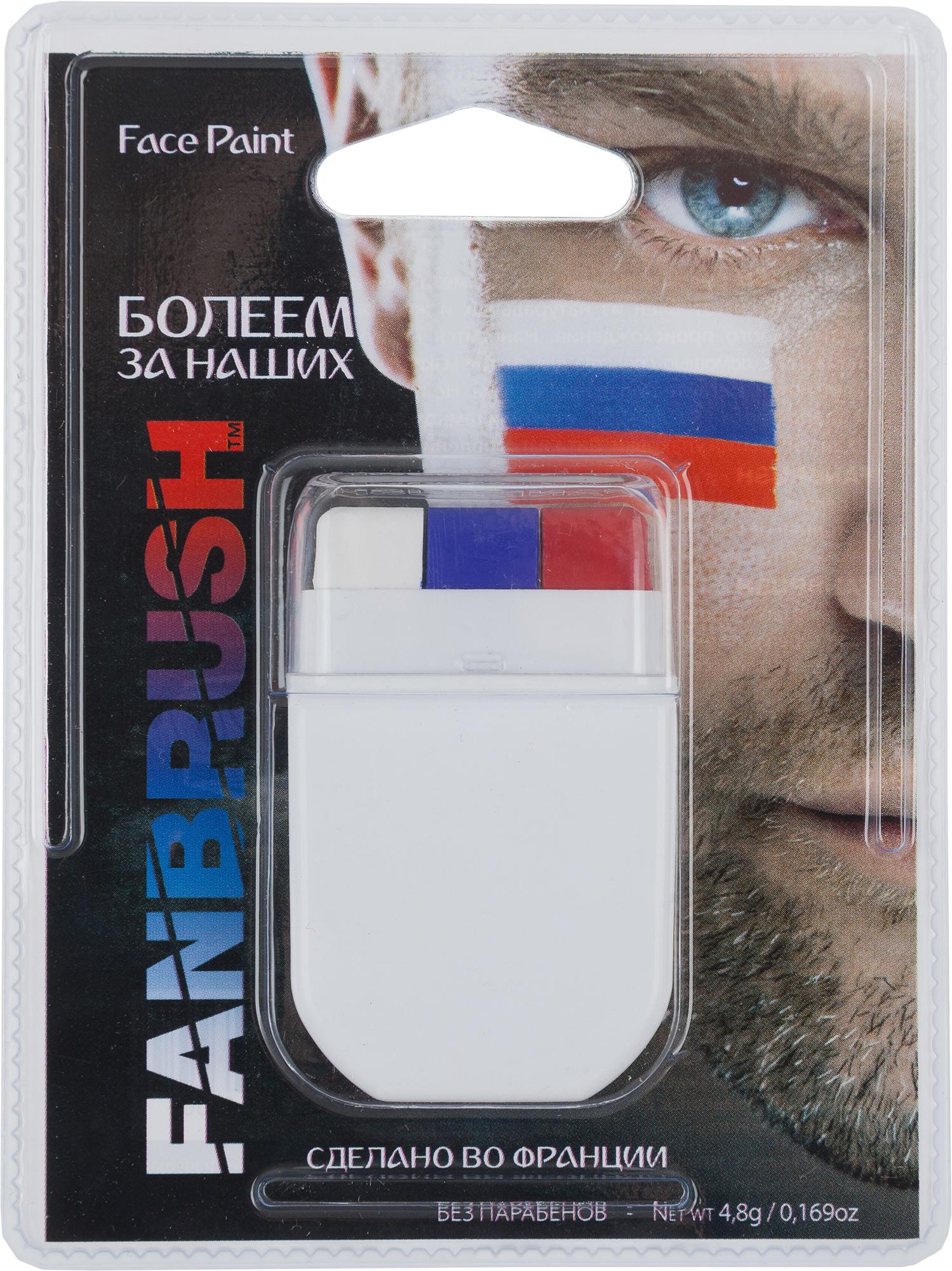 no brand Аквагрим для болельщиков Fanbrush, 3 цвета ремень no brand