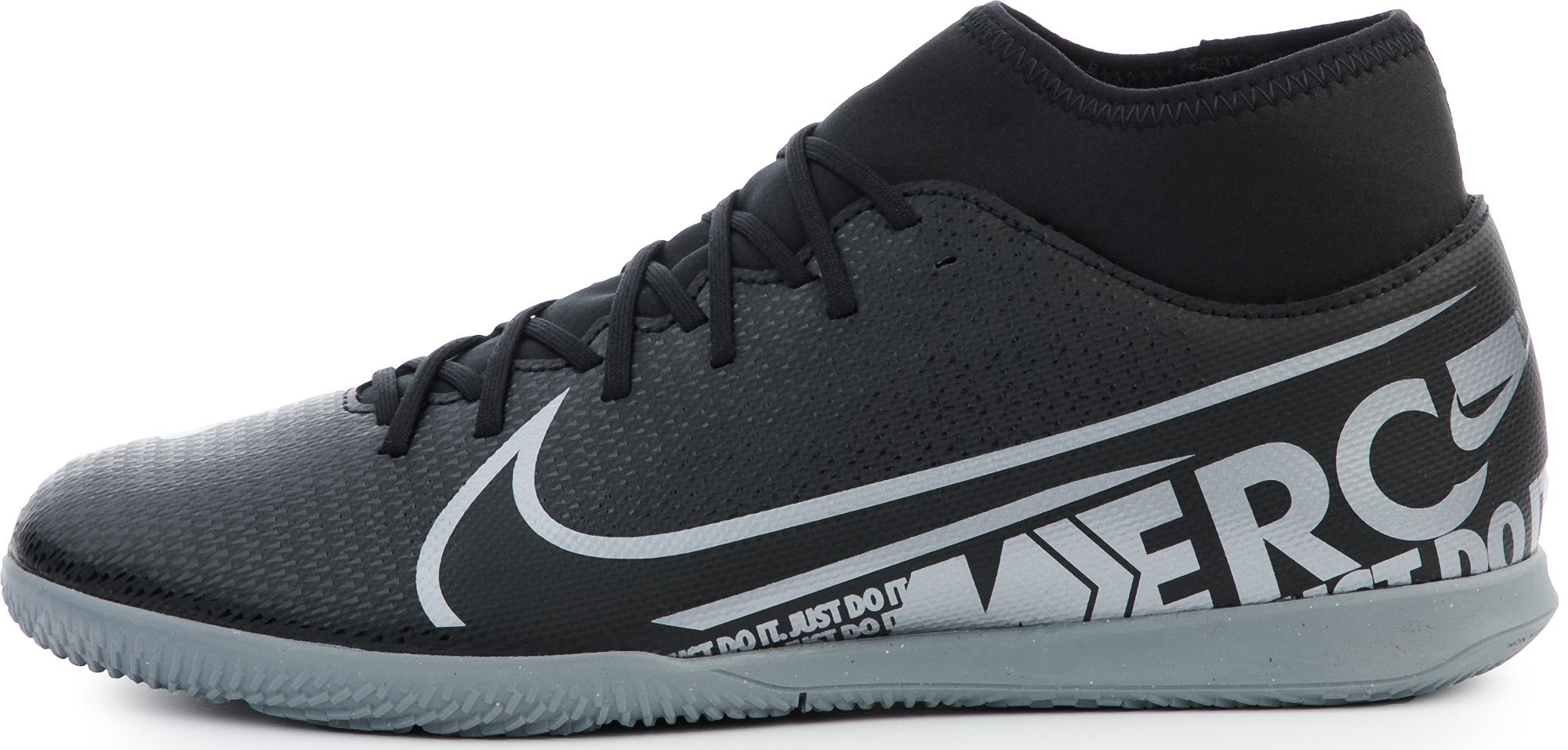 Nike Бутсы мужские Superfly 7 Club IC, размер 45