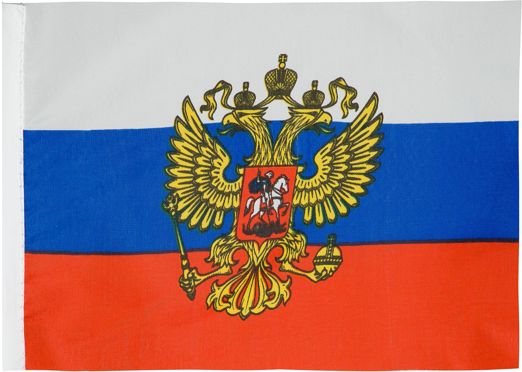 купить BRO RUSSIAN Флаг малый на держателе BRO RUSSIAN 10 х 15 см по цене 149 рублей
