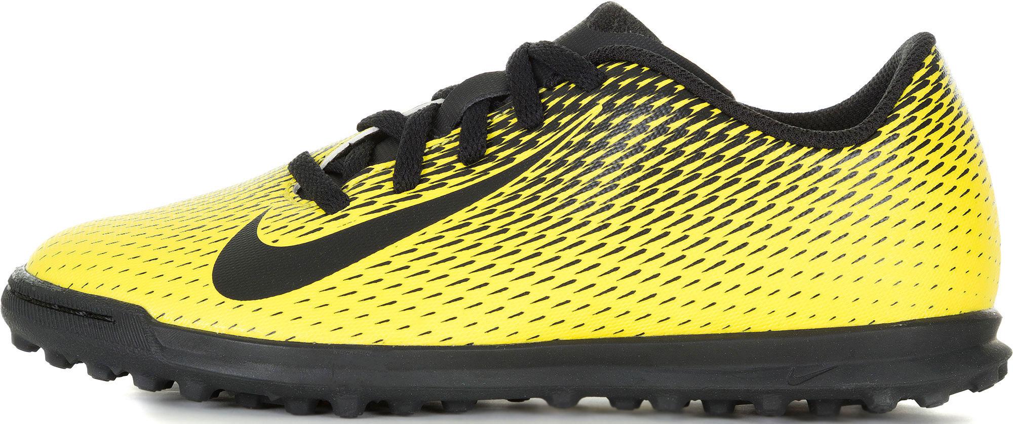 Nike Бутсы для мальчиков Nike Bravata II TF, размер 37,5