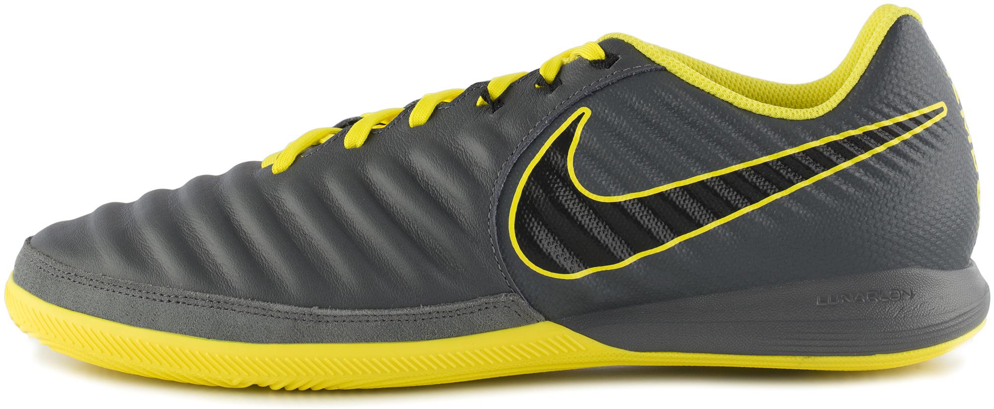 Nike Бутсы мужские Nike Lunar Legend 7 Pro IC, размер 44 цена 2017