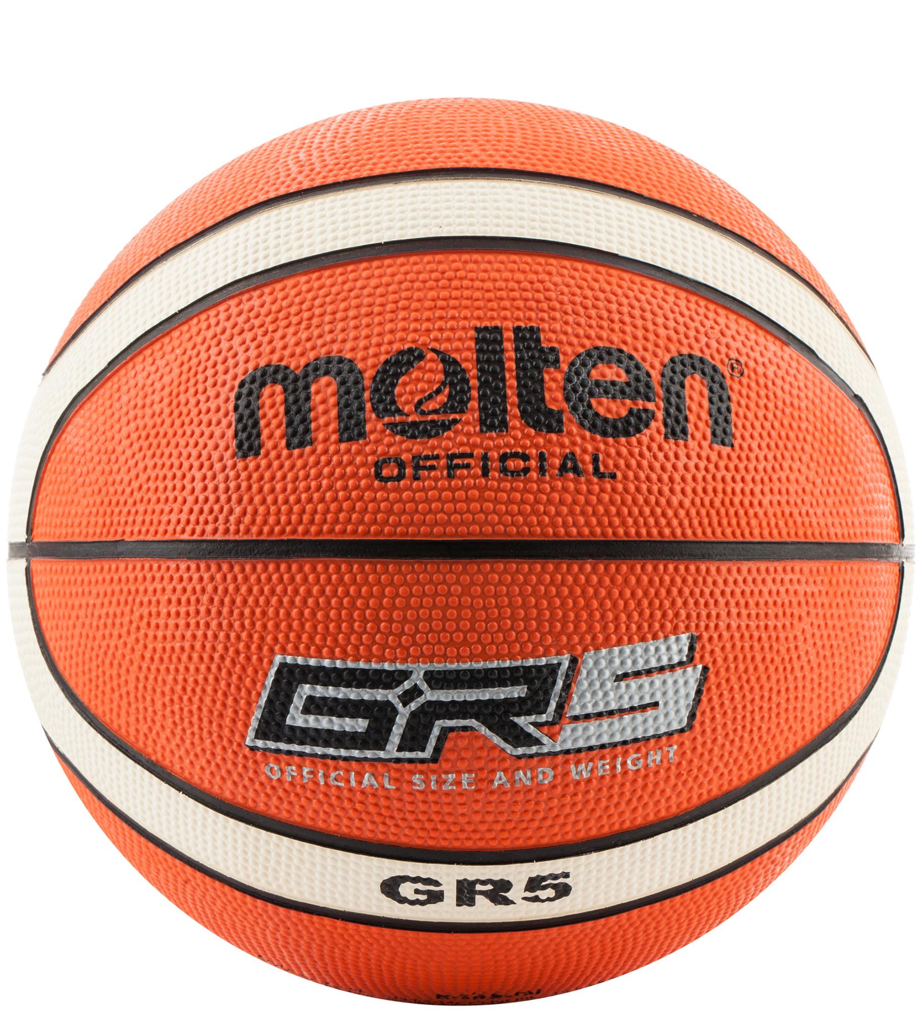 Molten Мяч баскетбольный Molten, размер 5 баскетбольный мяч molten bgr5 р 5 15418