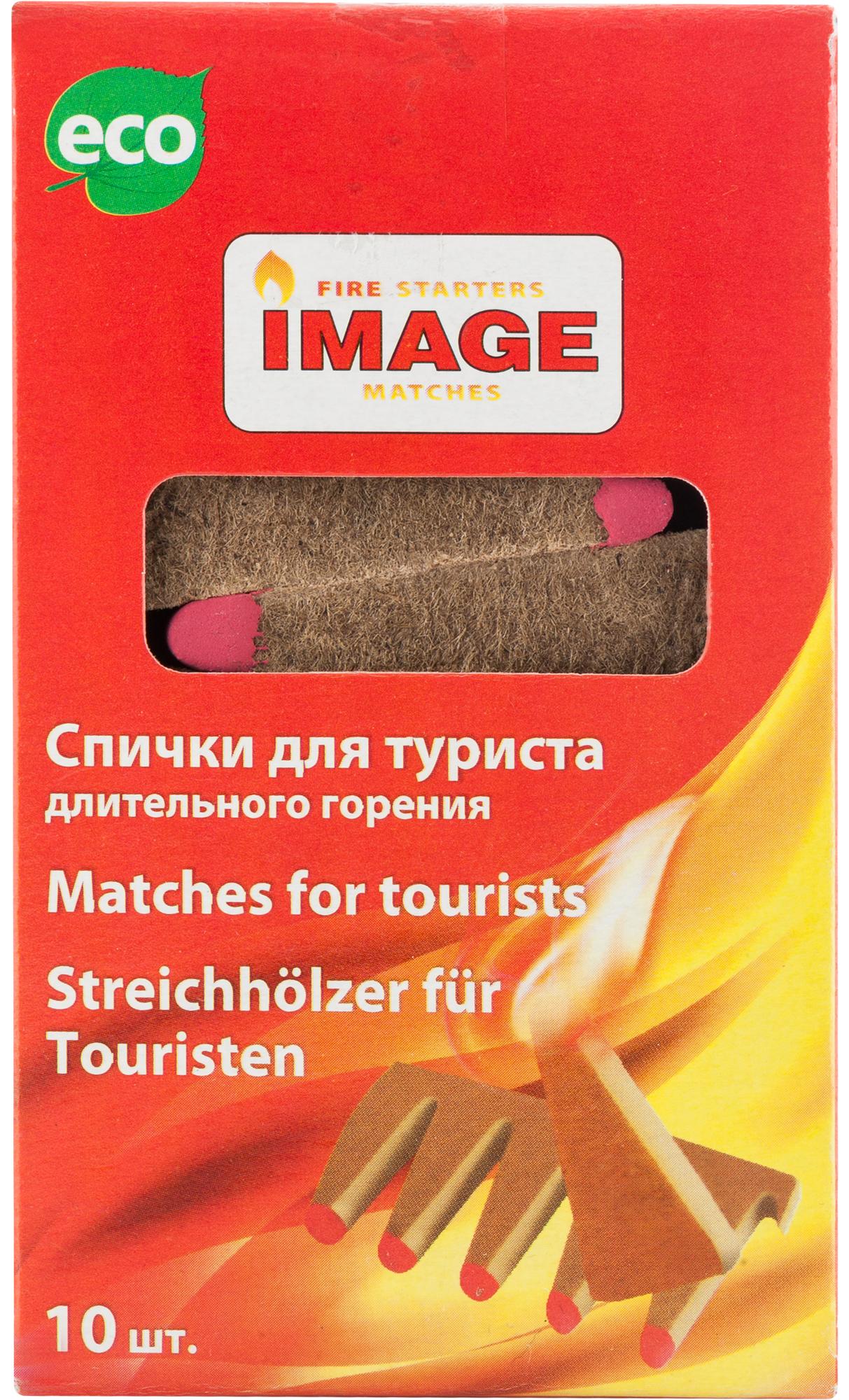 Image Спички для туриста