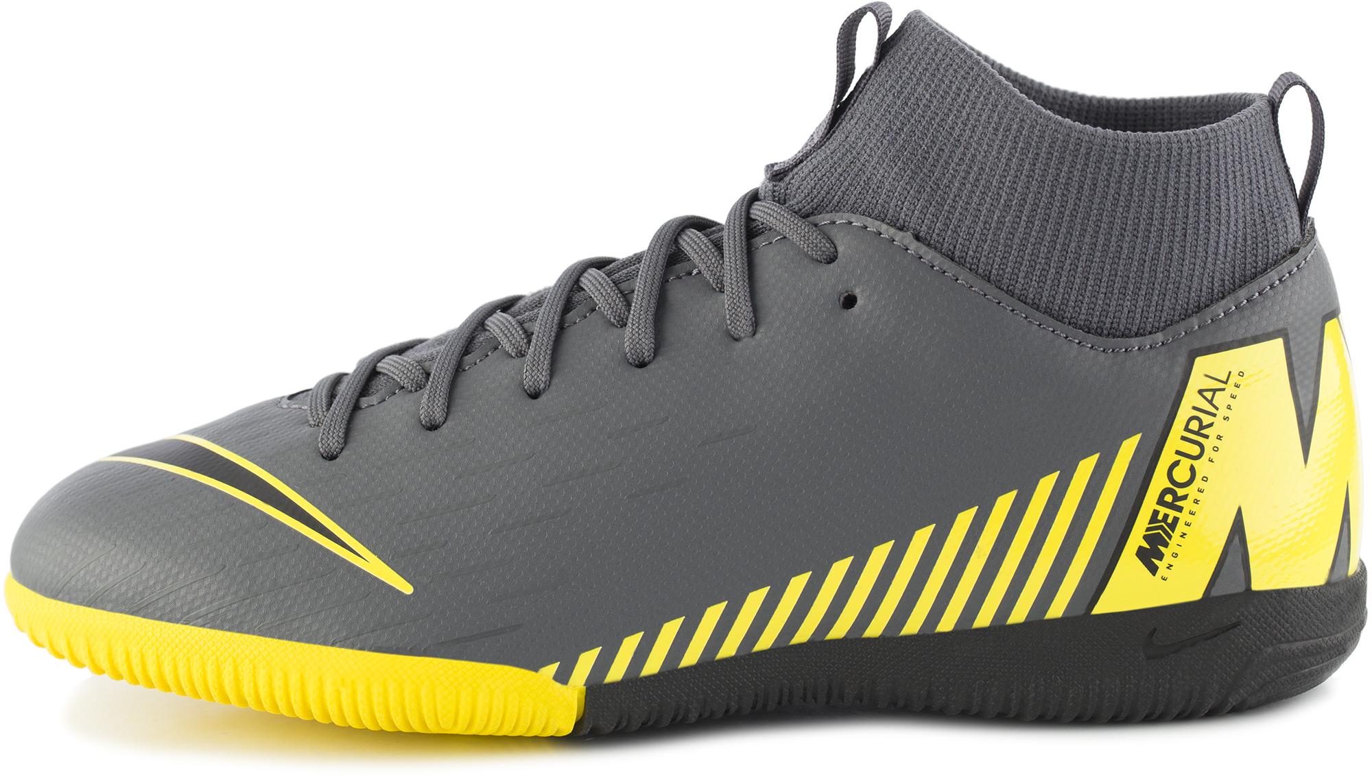 Nike Бутсы для мальчиков Nike Mercurial Superfly 6 Academy GS IC, размер 37,5 цена