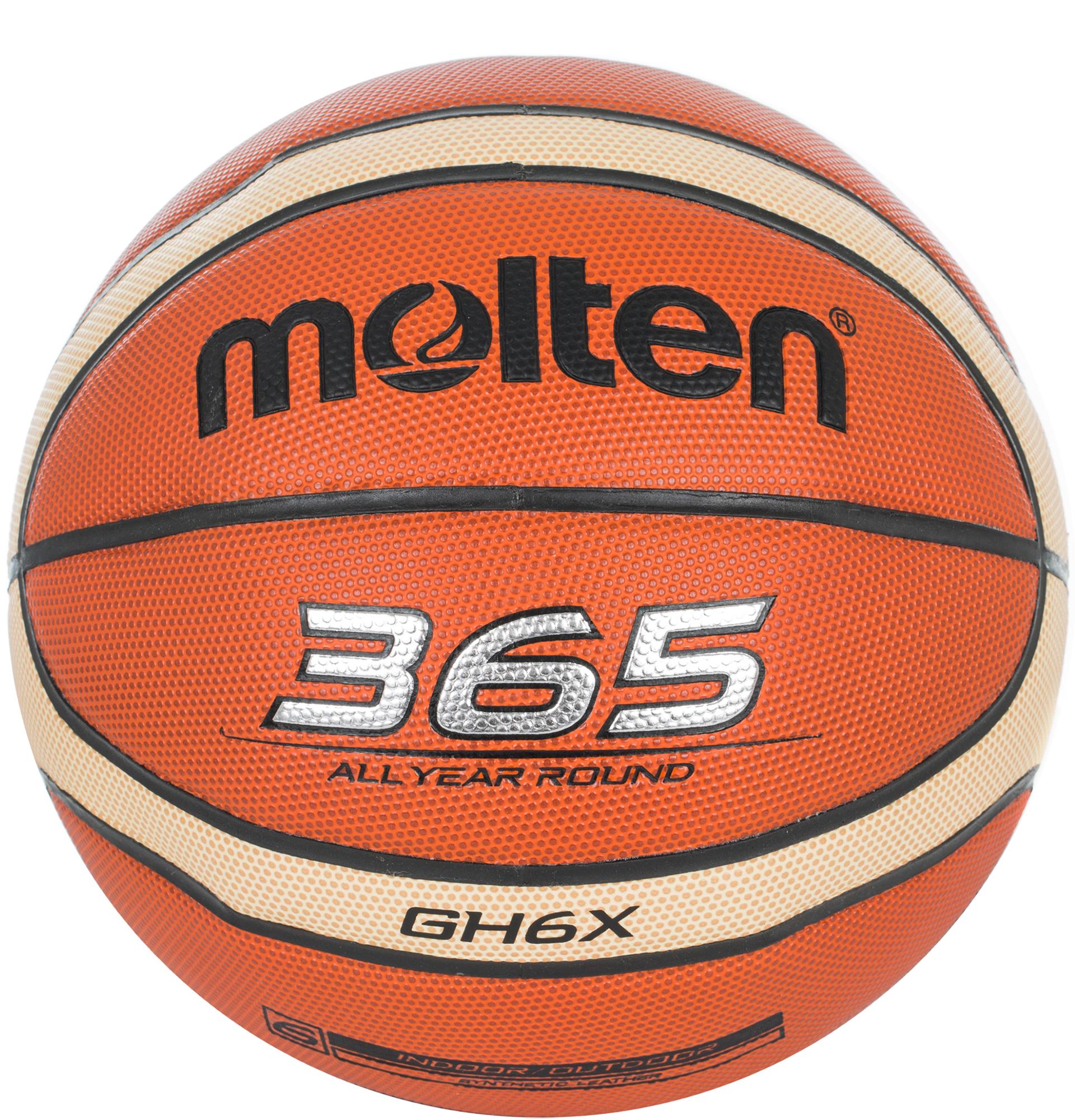 Molten Мяч баскетбольный GH6X