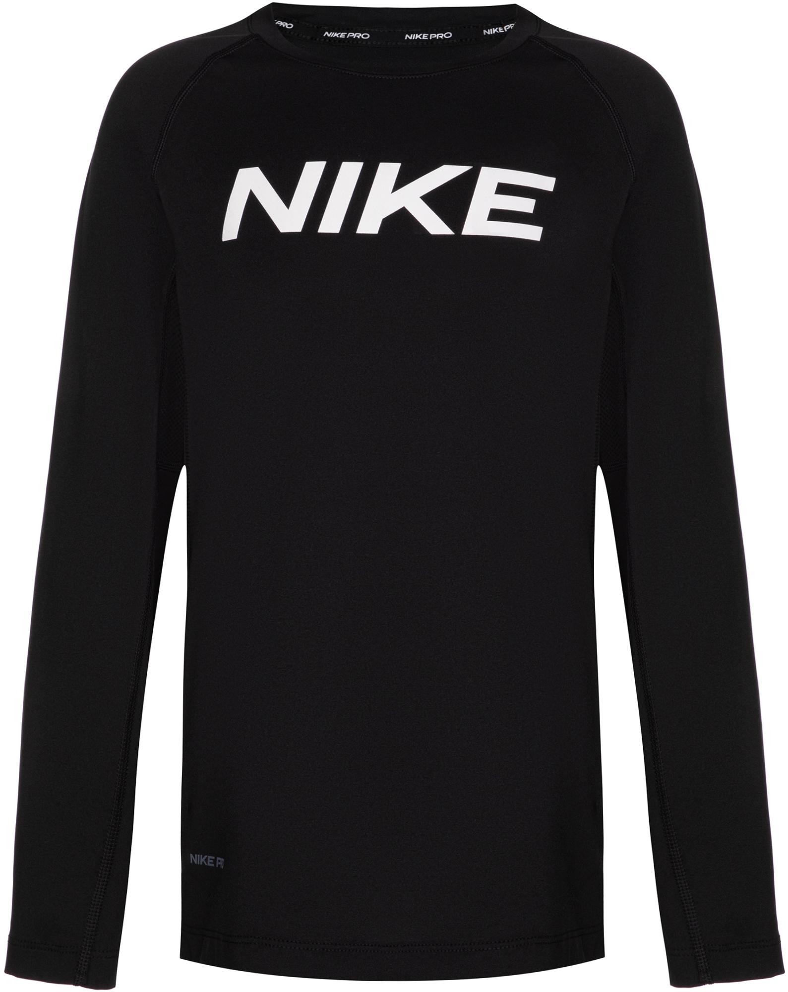 Nike Лонгслив для мальчиков Nike Pro, размер 128-137 лонгслив nike nike ni464emhucx8