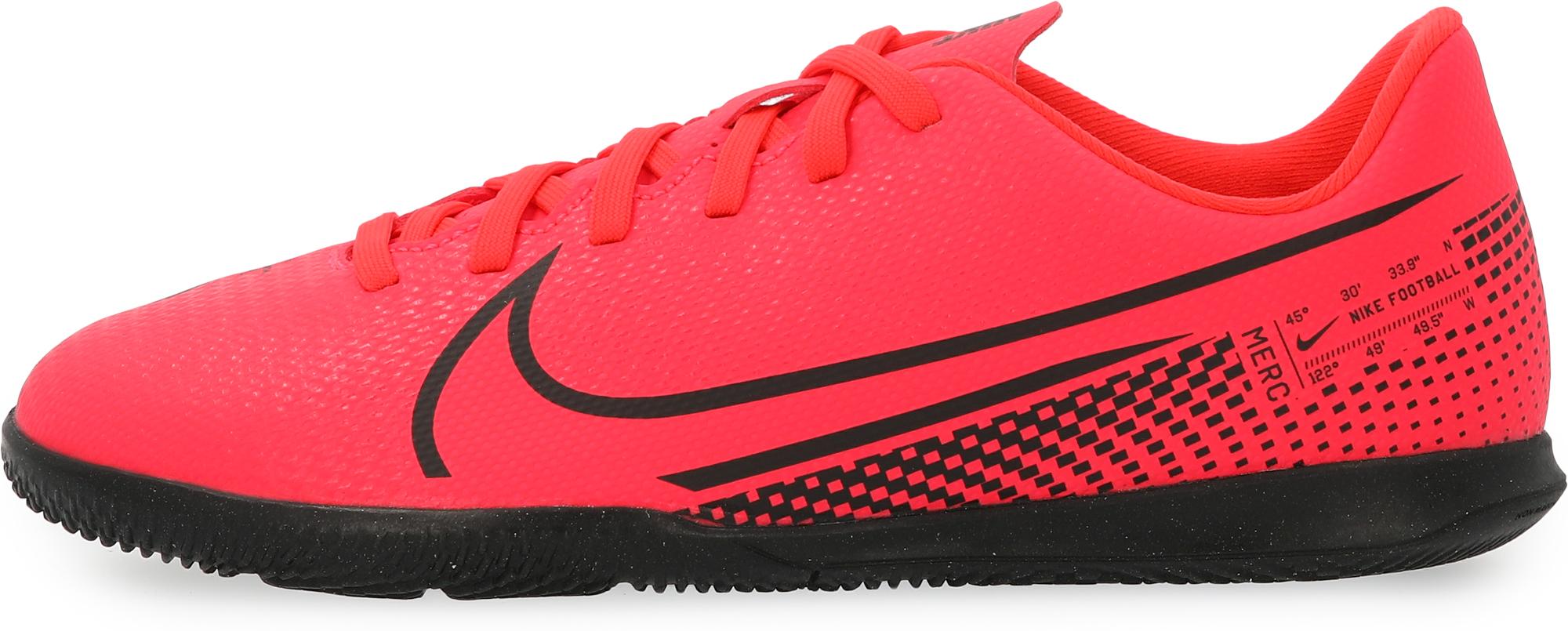 Nike Бутсы для мальчиков Nike Jr. Mercurial Vapor 13 Club IC, размер 35 бутсы детские nike vapor 13 club mg ps at8162 010