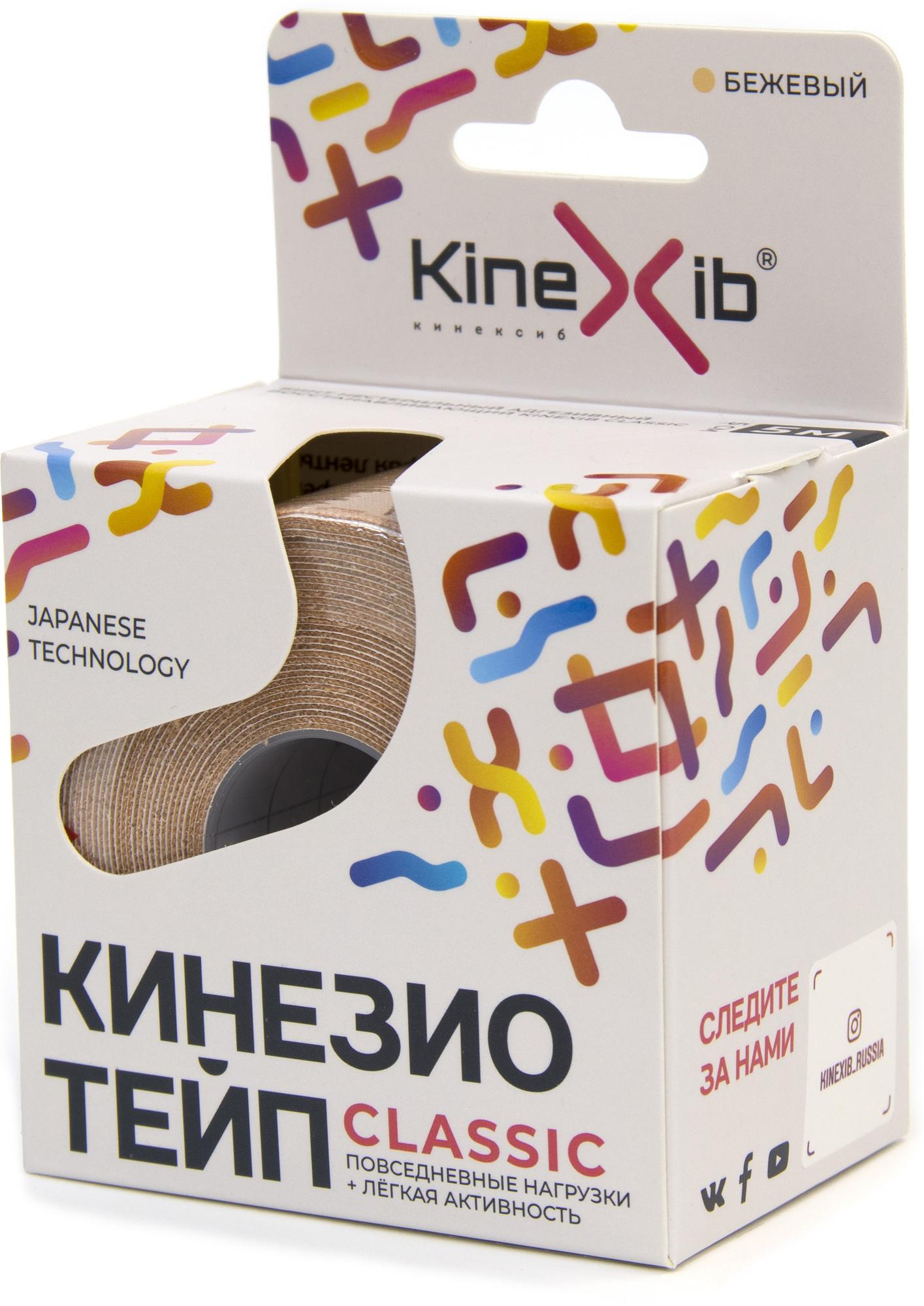 Kinexib Кинезио-тейп Kinexib, бежевый