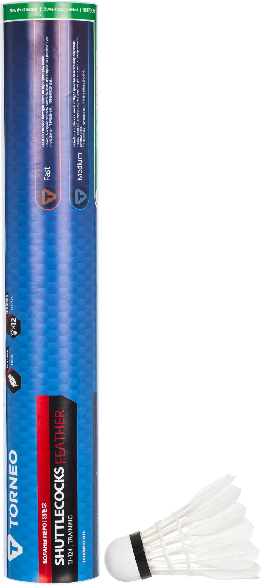 Torneo Набор воланов для бадминтона Torneo, 12 шт. набор для бадминтона wish fusiontec 799k цвет синий