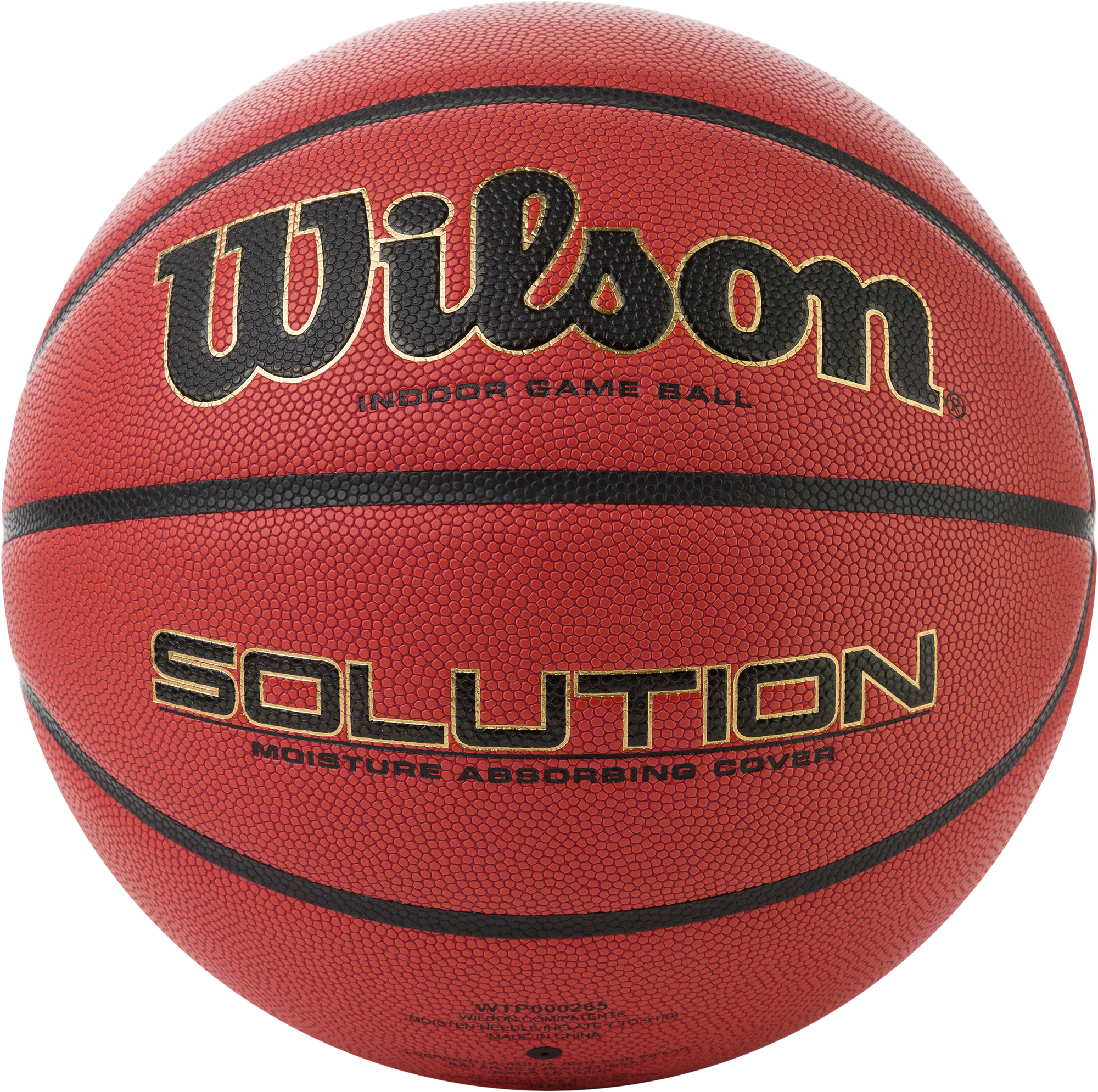 цена на Wilson Мяч баскетбольный Wilson VTB SOLUTION OFFICIAL GAME BALL