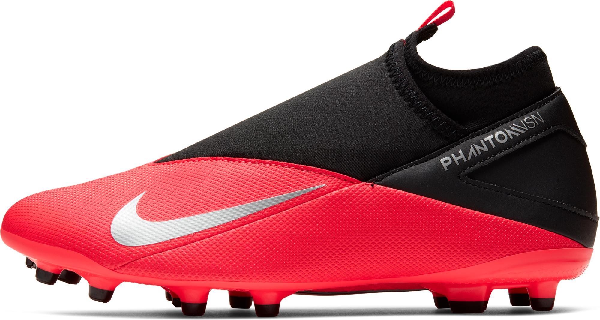 цена Nike Бутсы мужские Nike Phantom Vsn 2 Club, размер 43.5 онлайн в 2017 году