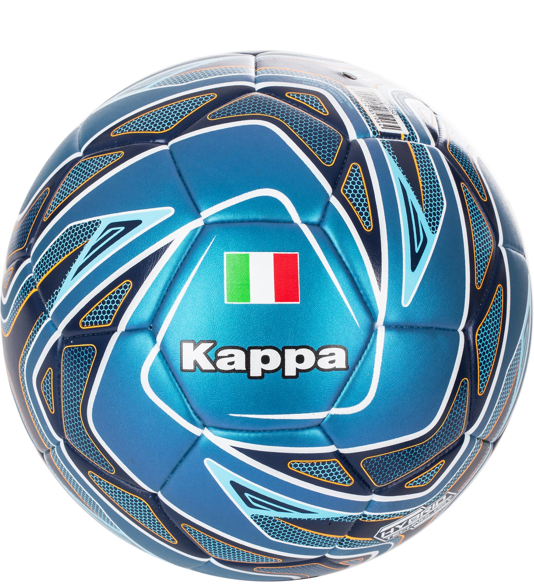 Kappa Мяч футбольный Kappa цены онлайн