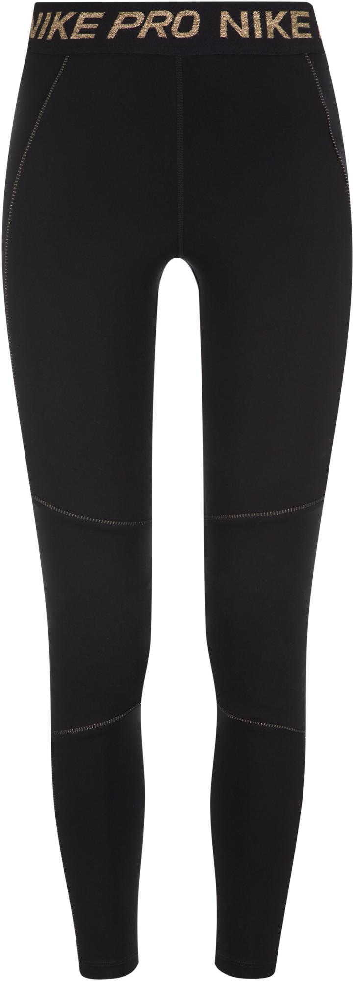 Nike Легинсы женские Pro Fierce, размер 46-48