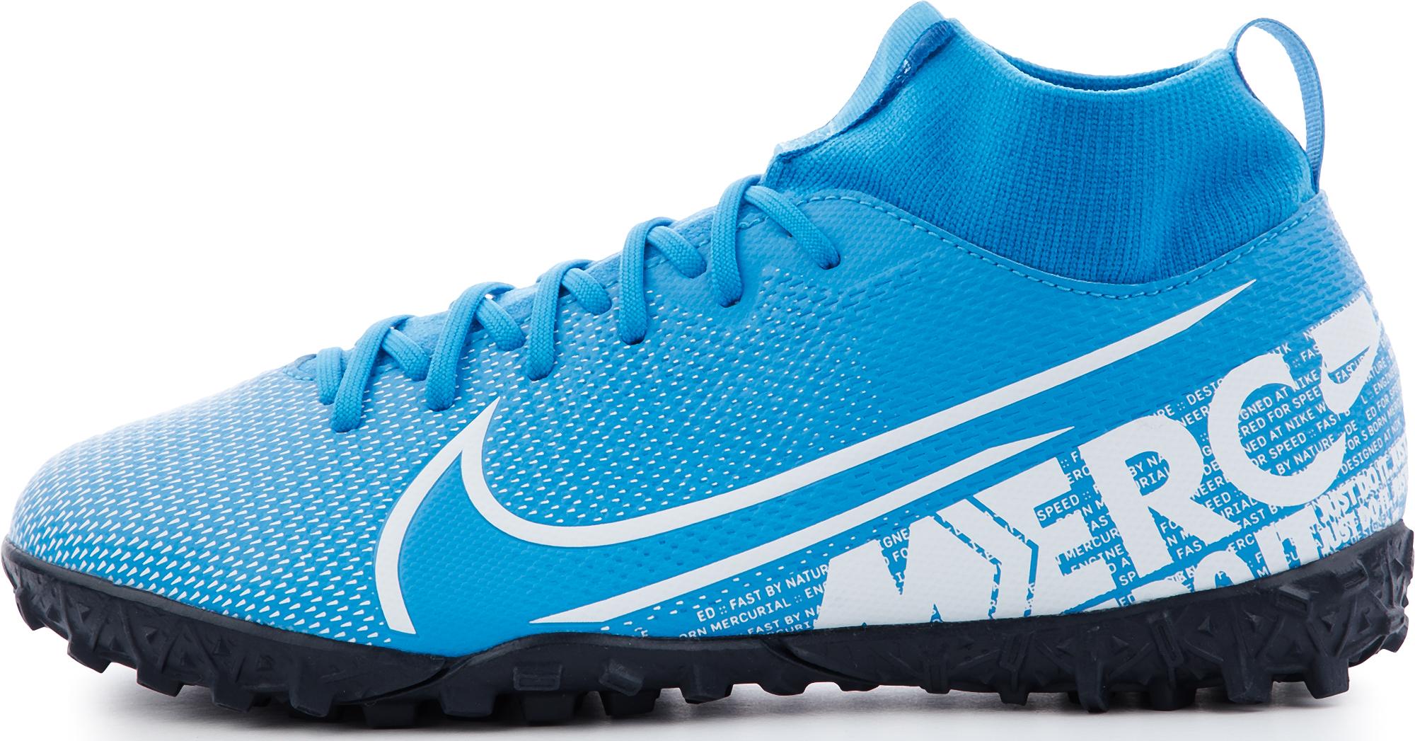 Nike Бутсы детские Jr Superfly 7 Academy TF, размер 37,5