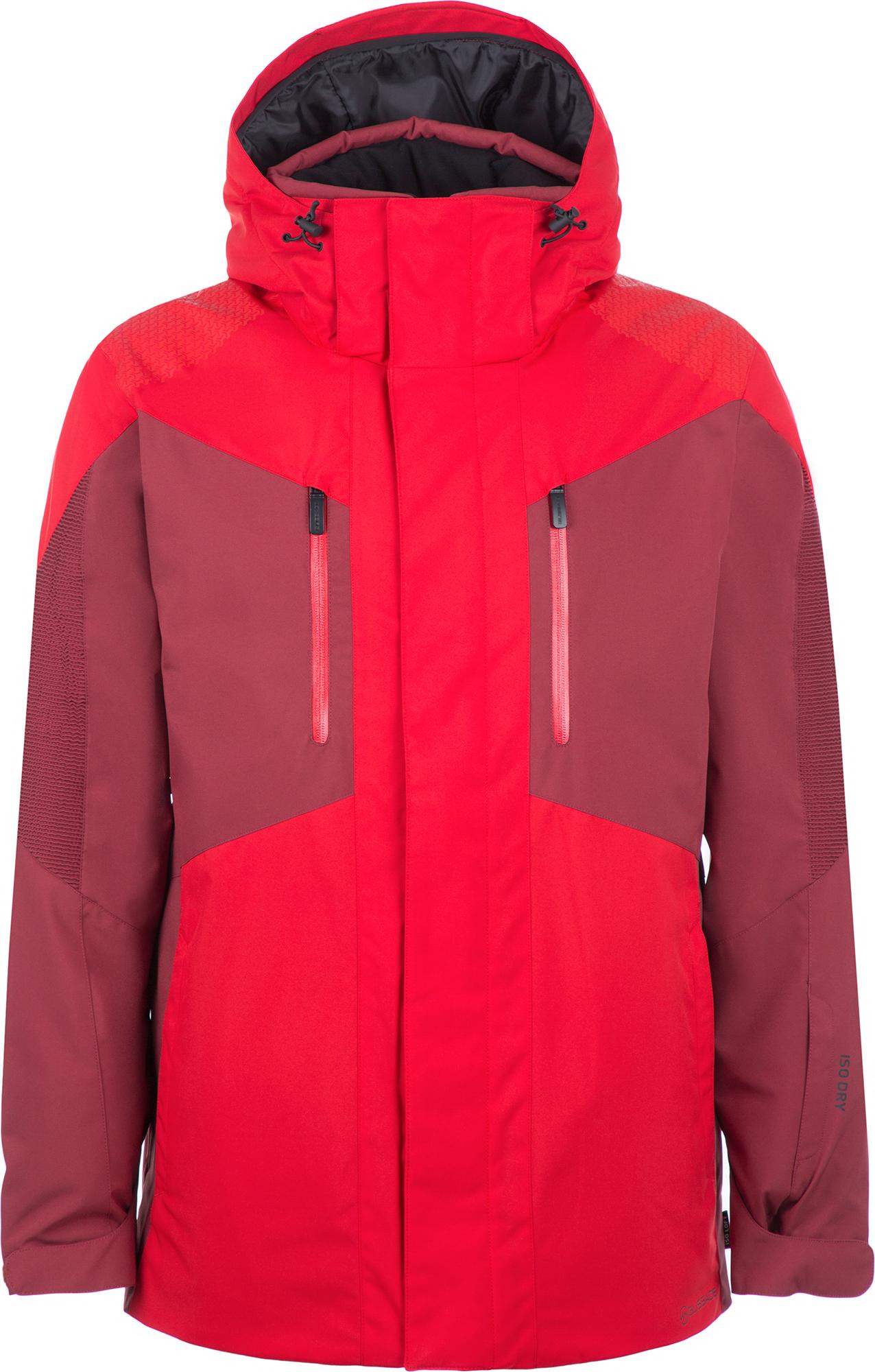Glissade Куртка утепленная мужская Glissade, размер 54