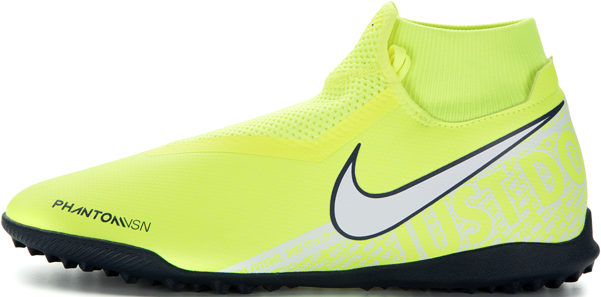 Nike Бутсы мужские Phantom Vision Academy Dynamic Fit, размер 45