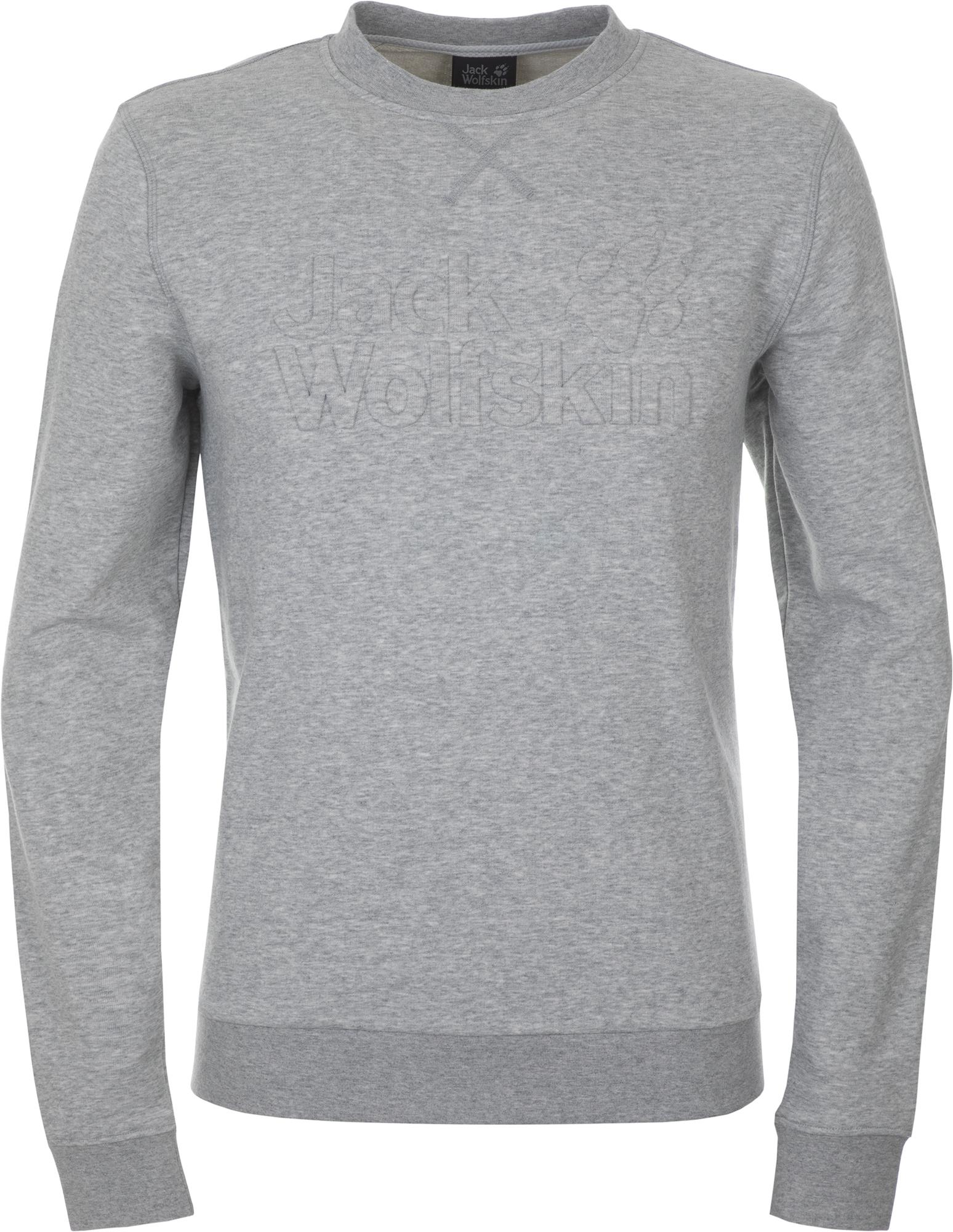 Jack Wolfskin Джемпер мужской JACK WOLFSKIN Logo, размер 58