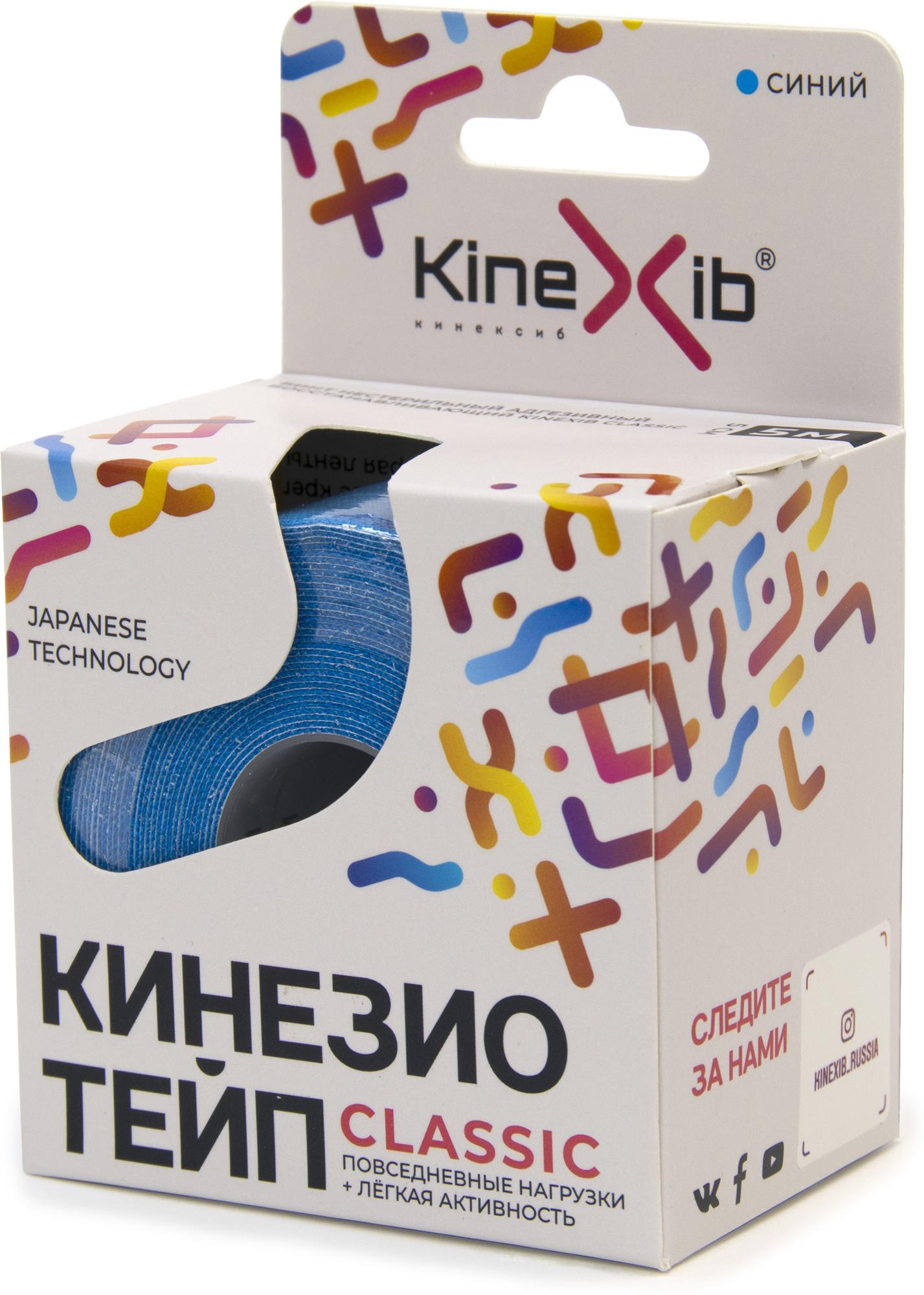 Kinexib Кинезио-тейп Kinexib, синий