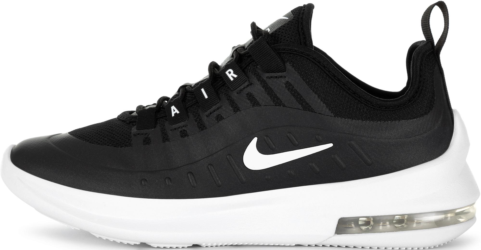 Nike Кроссовки для мальчиков Nike Air Max Axis, размер 39