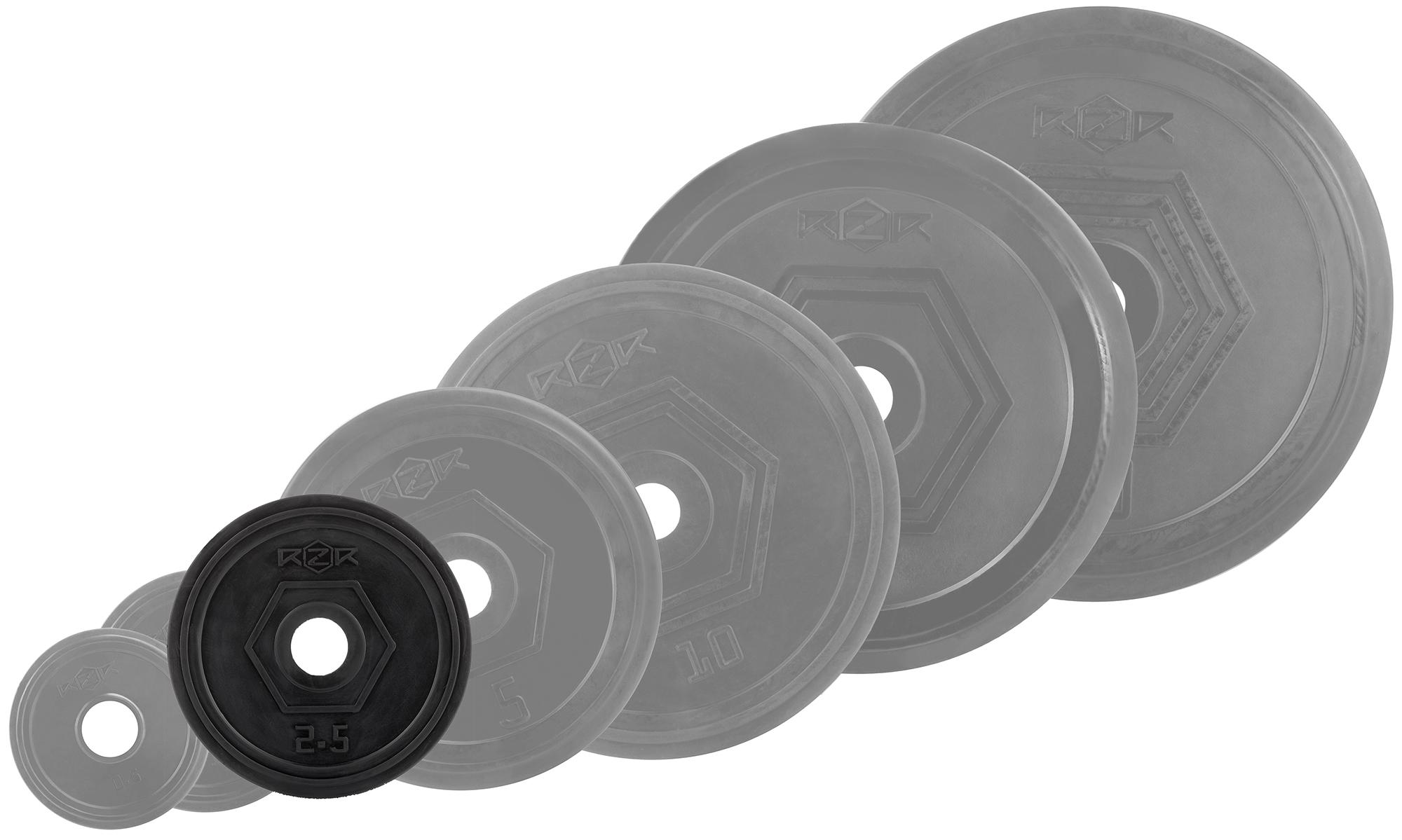 RZR Блин стальной обрезиненный RZR 2,5 кг диск обрезиненный titan 51 мм 5 кг черный